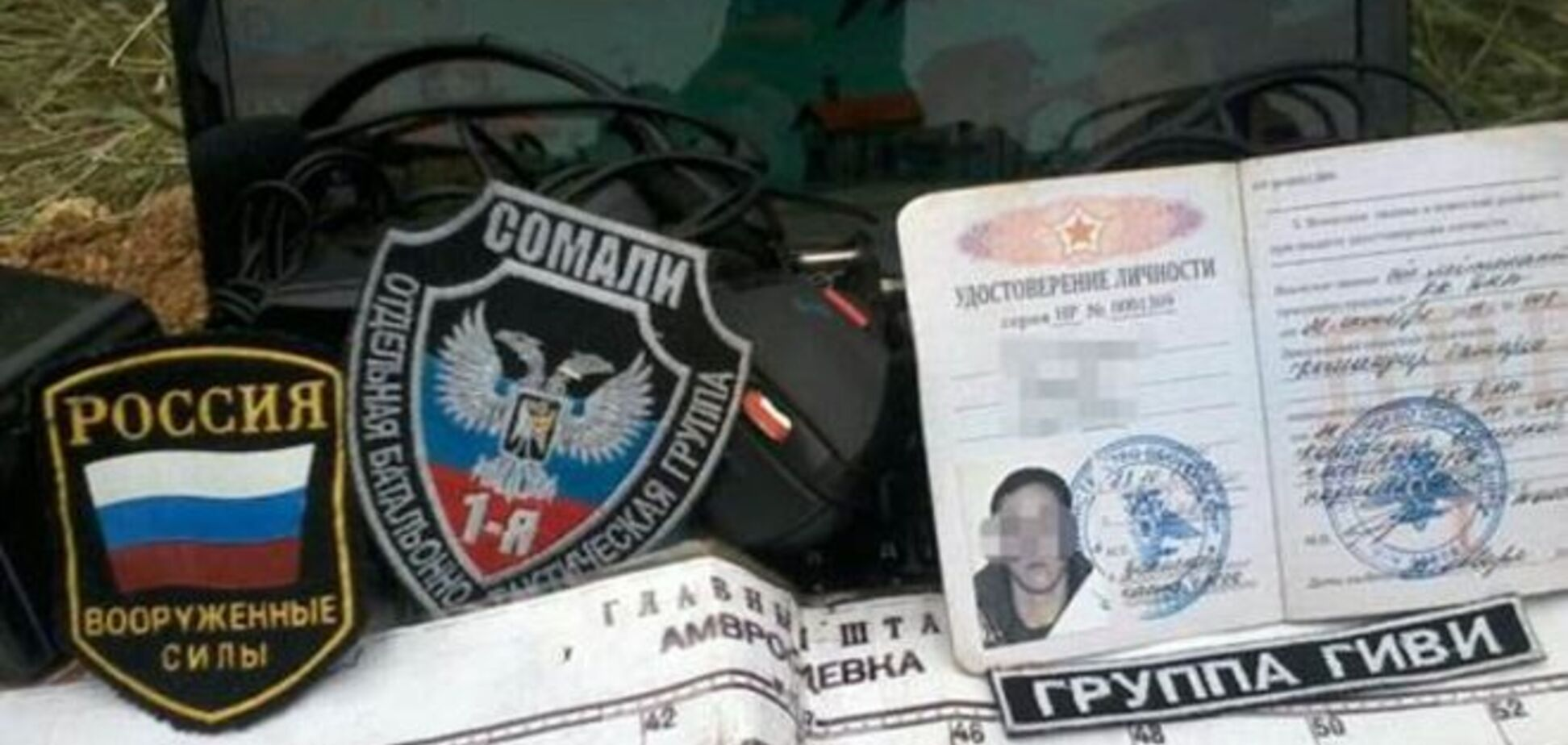 У Молдові пособник 'Гіві' зізнався, що був завербований ГРУ Росії