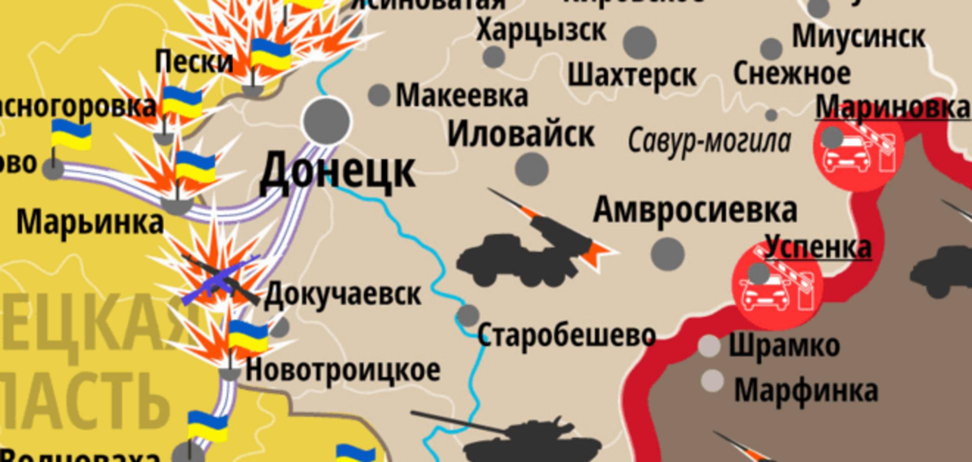 Под Марьинкой террористы полчаса вели огонь из 'Градов': карта АТО