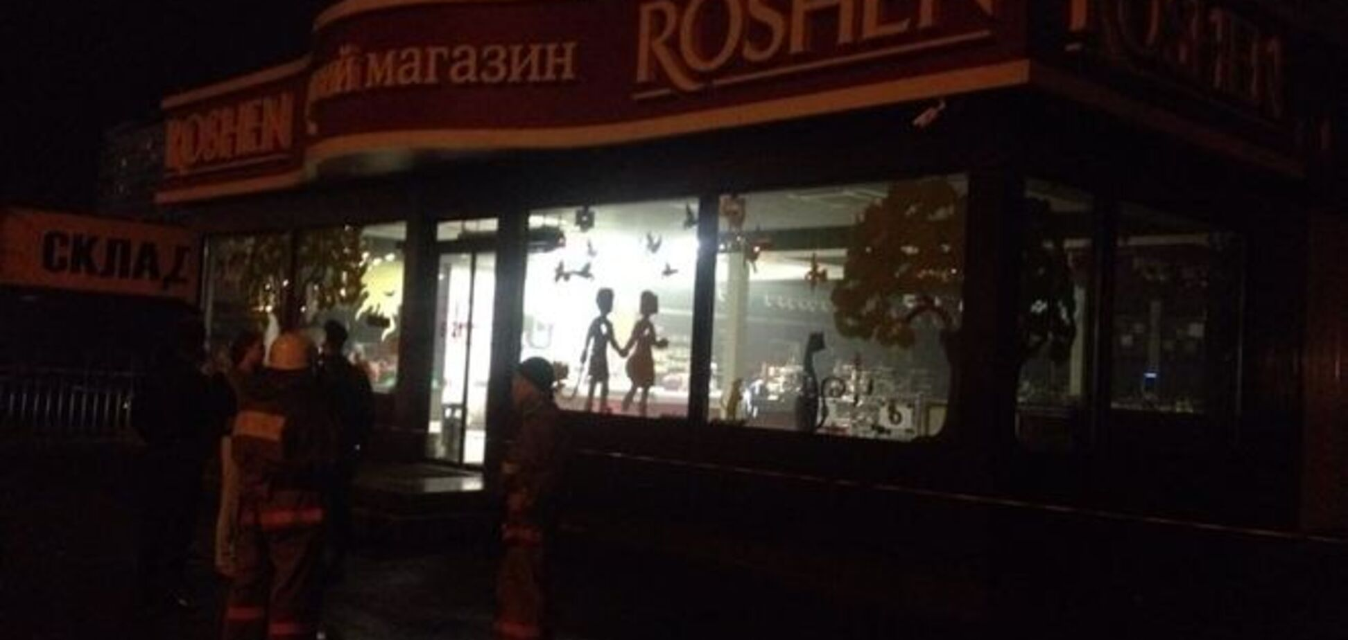 Взрыв в магазине Roshen в Киеве: милиция сообщила подробности ЧП