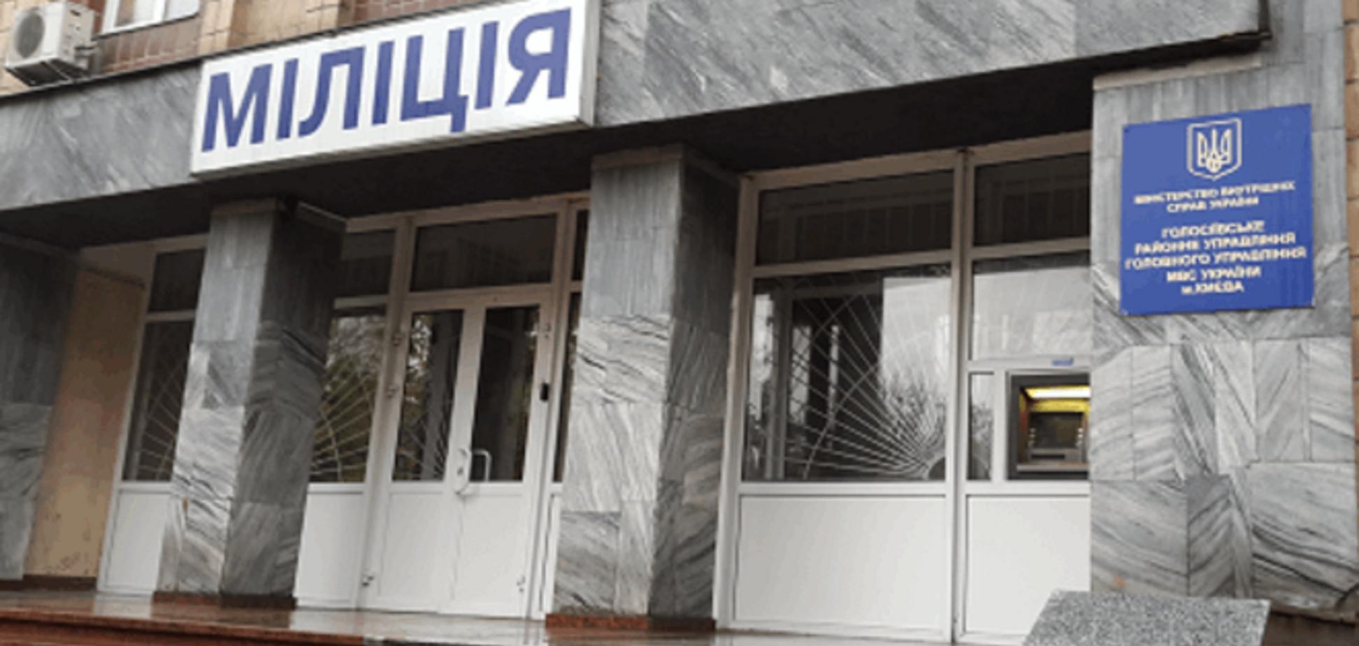 В Киеве псевдопродавцы валюты ограбили мужчину
