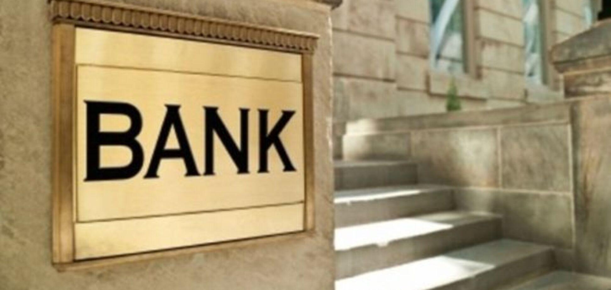 Крупнейший российский банк отказался работать в Крыму