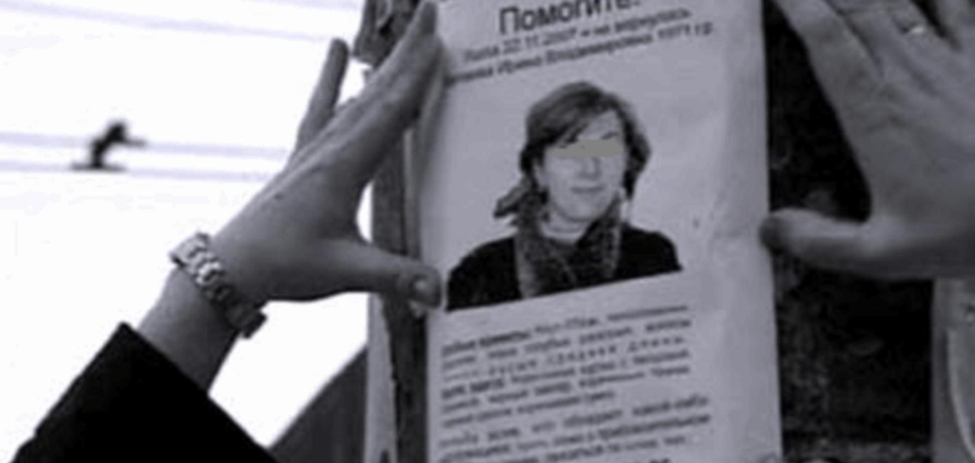 В Киеве стали чаще пропадать люди