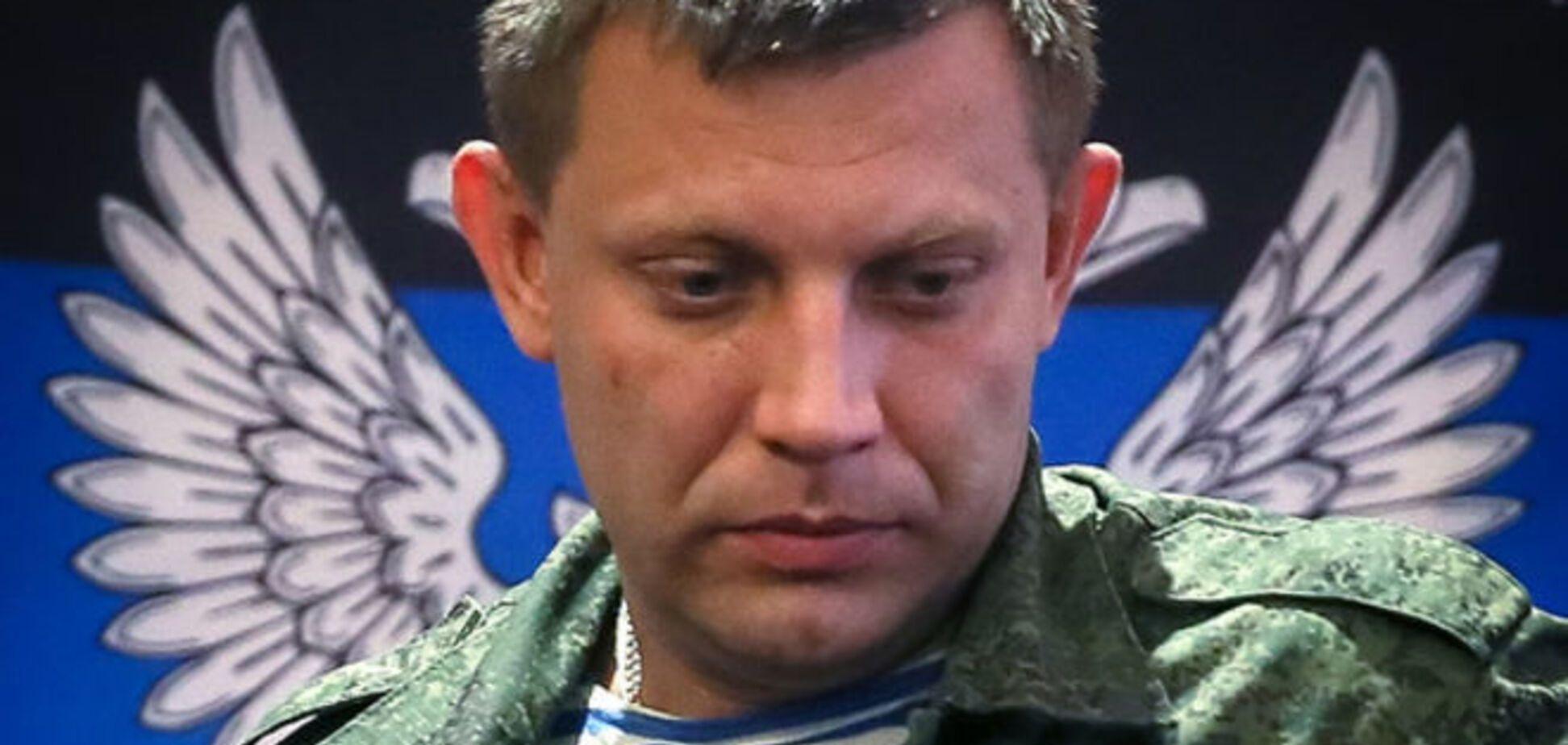 'Совсем плох?' Захарченко сообщил миссии ОБСЕ о своей болезни