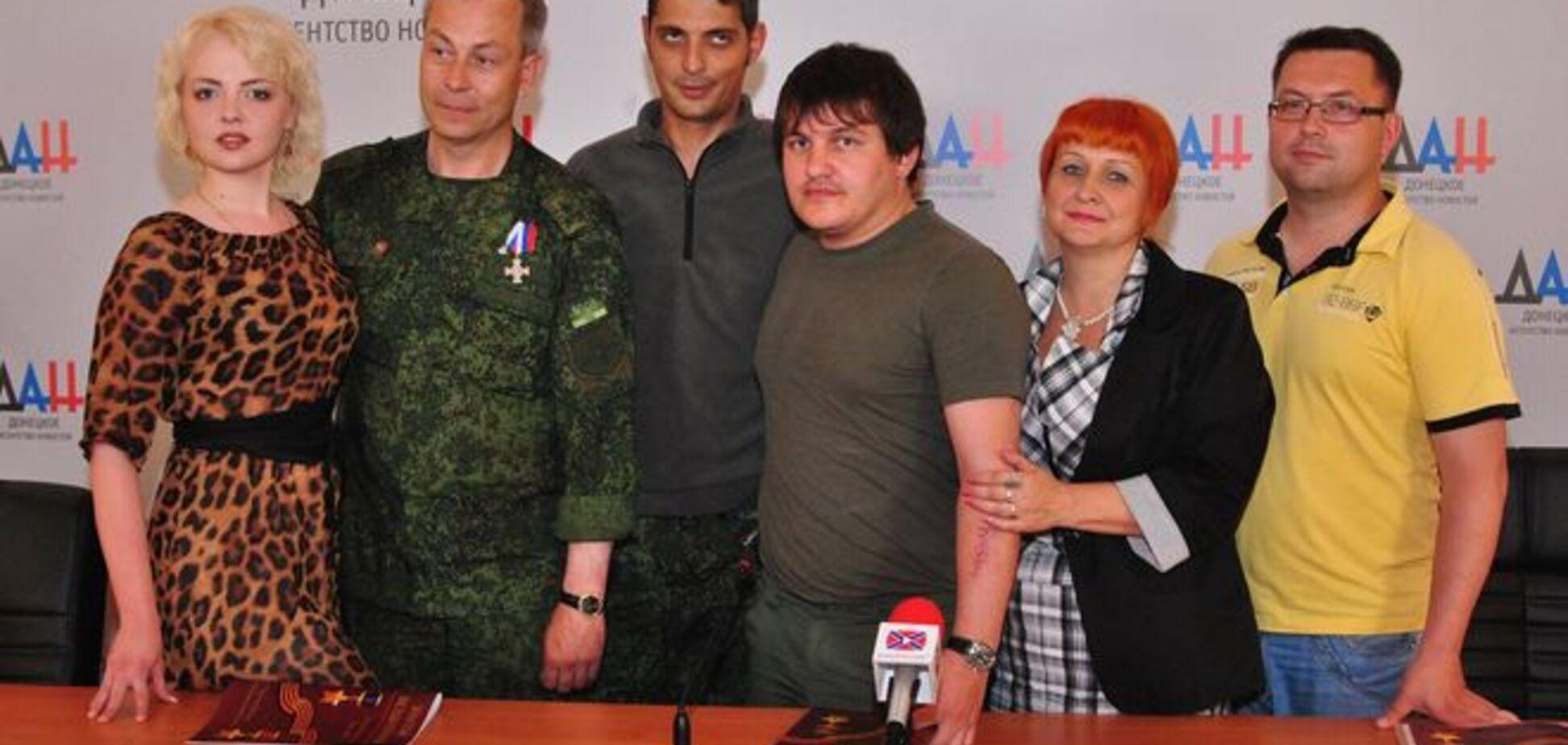 'Героев' надо знать в лицо – в 'ДНР' презентовали  журнал о 'полководцах республики'