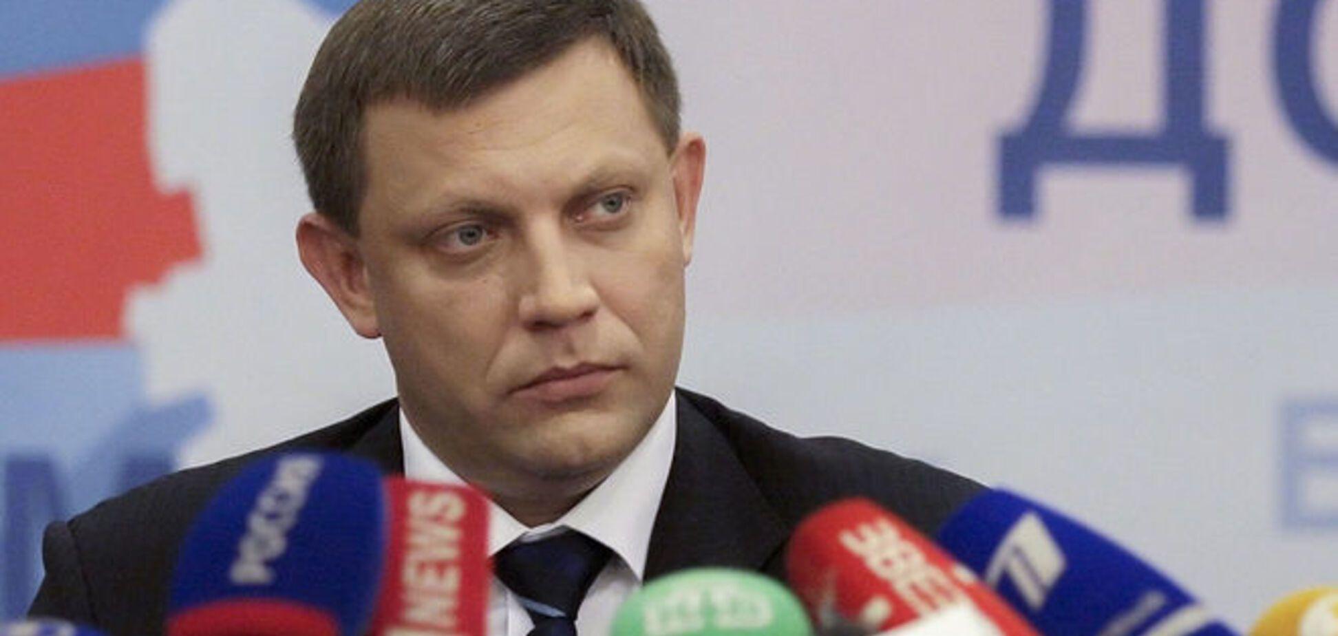 Главарь 'ДНР' боится ликвидации российскими спецслужбами - СМИ