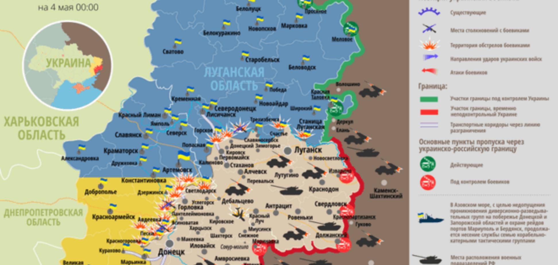 Бої і загиблі на Донбасі: актуальна мапа АТО