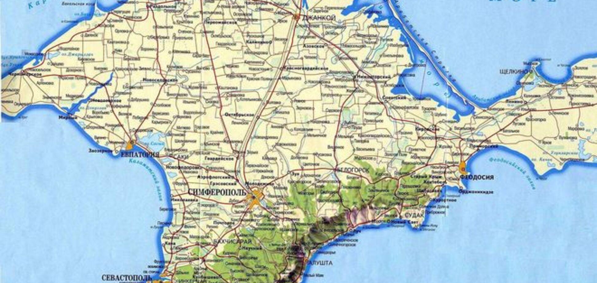В Крыму наступил 1937 год