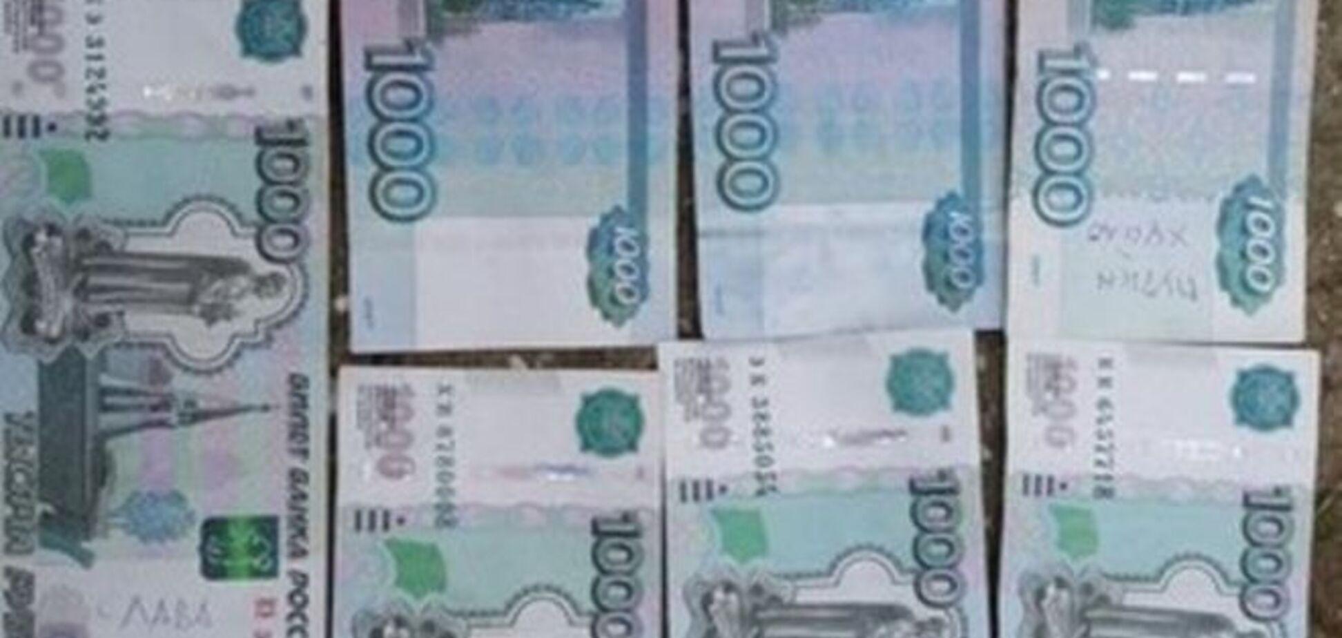 'Напиши ПТН ХЛО на рублях - и в банкомат!': новый флешмоб в Крыму