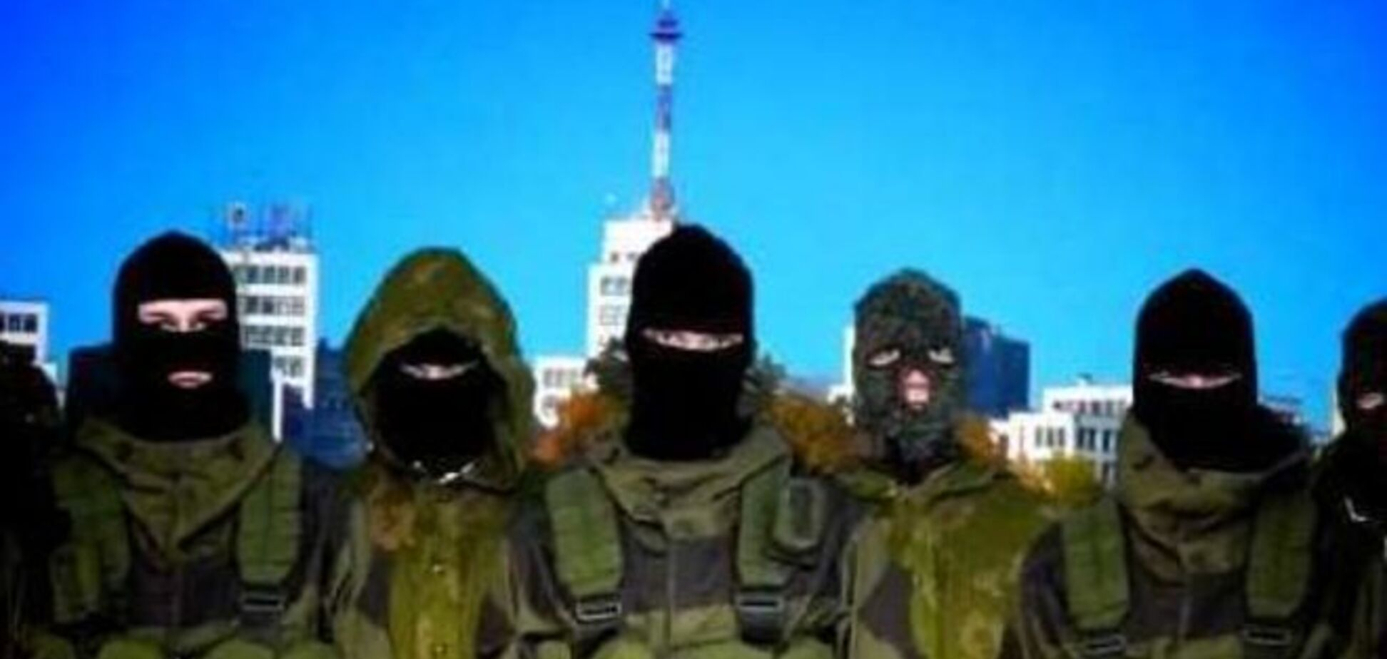 СБУ задержала еще троих 'Харьковских партизан'