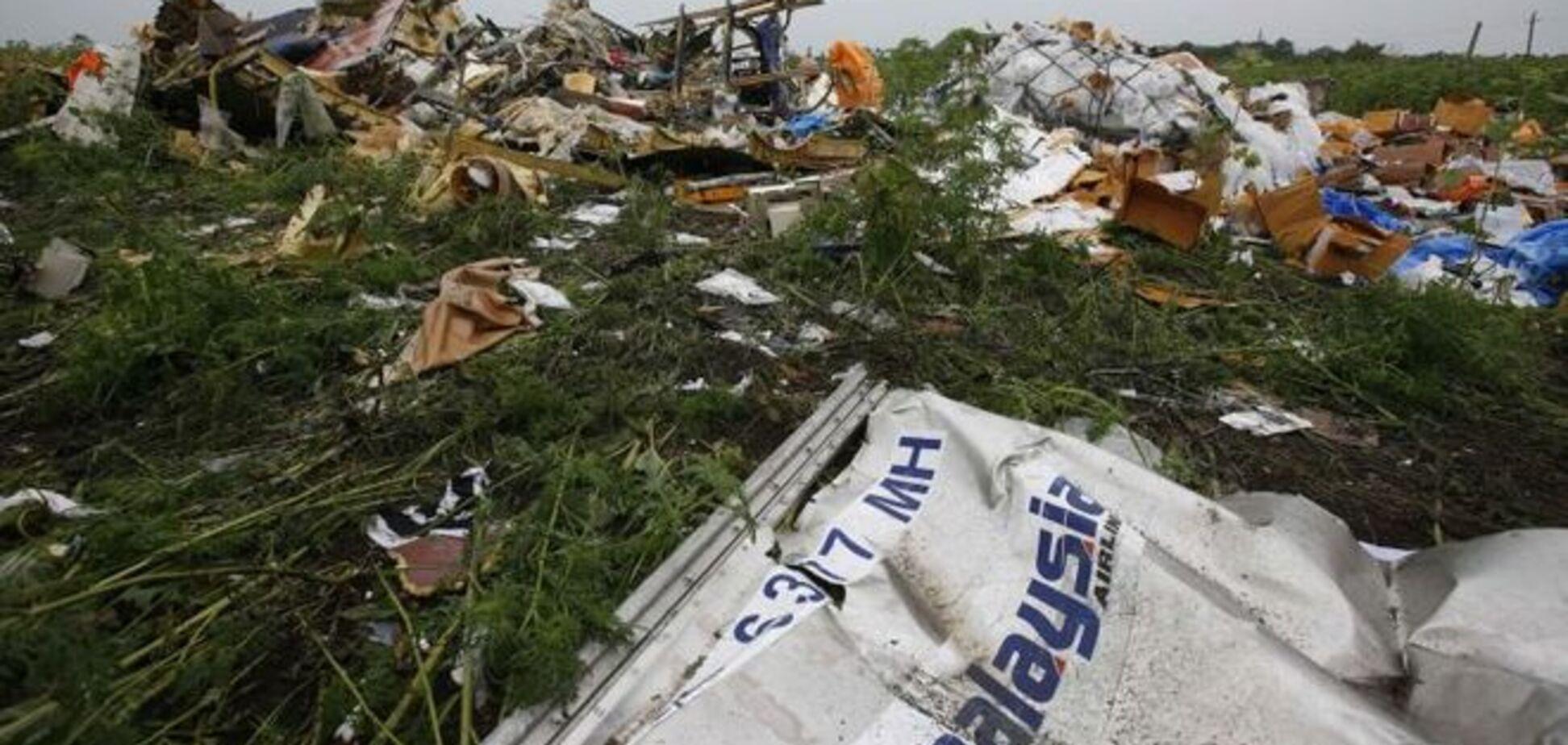 Терористи звинуватили дніпропетровського диспетчера в катастрофі 'MH17'