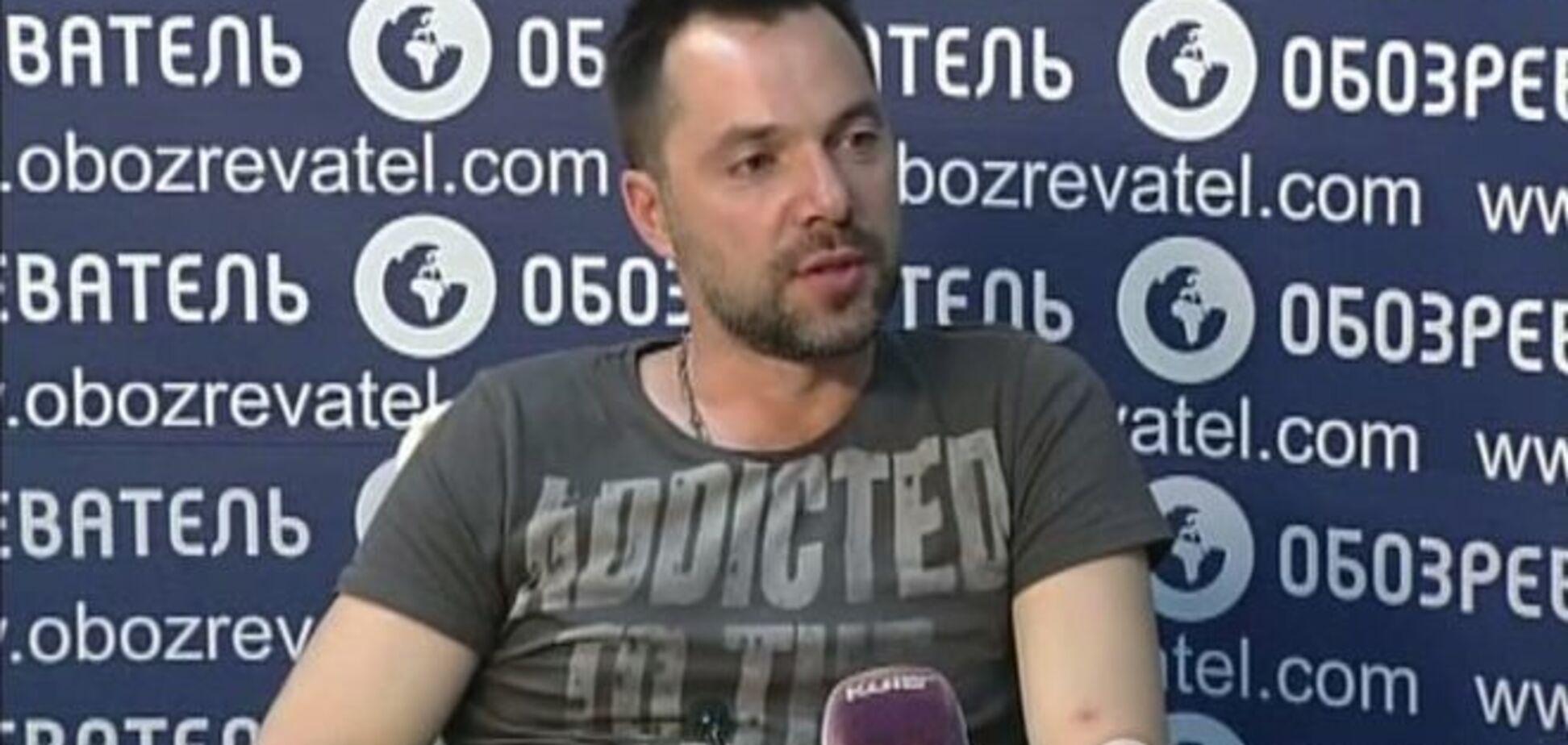 Арестович оцінив ймовірність наступу на Донбасі в 95%