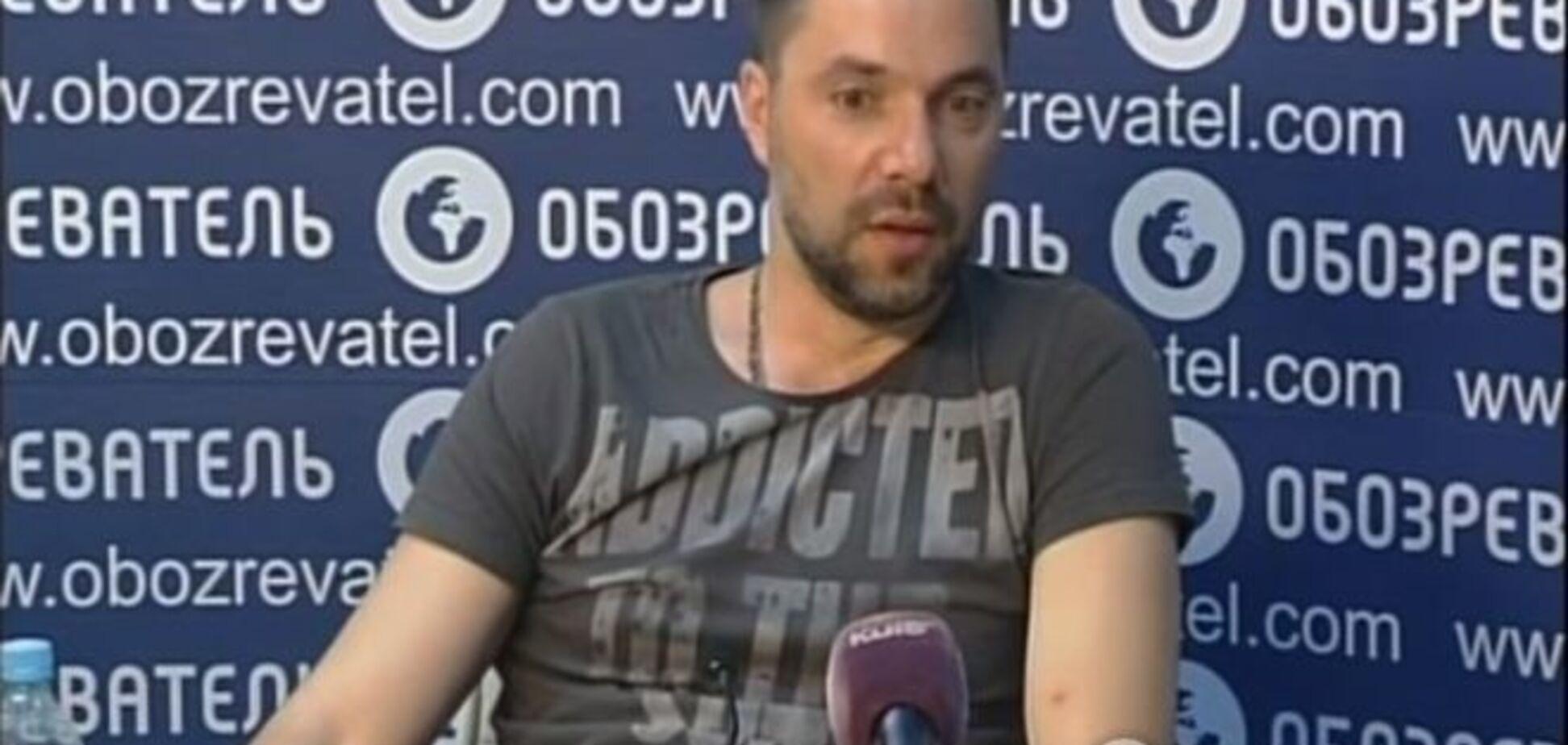Арестович: Порошенко створює умови для поразки України