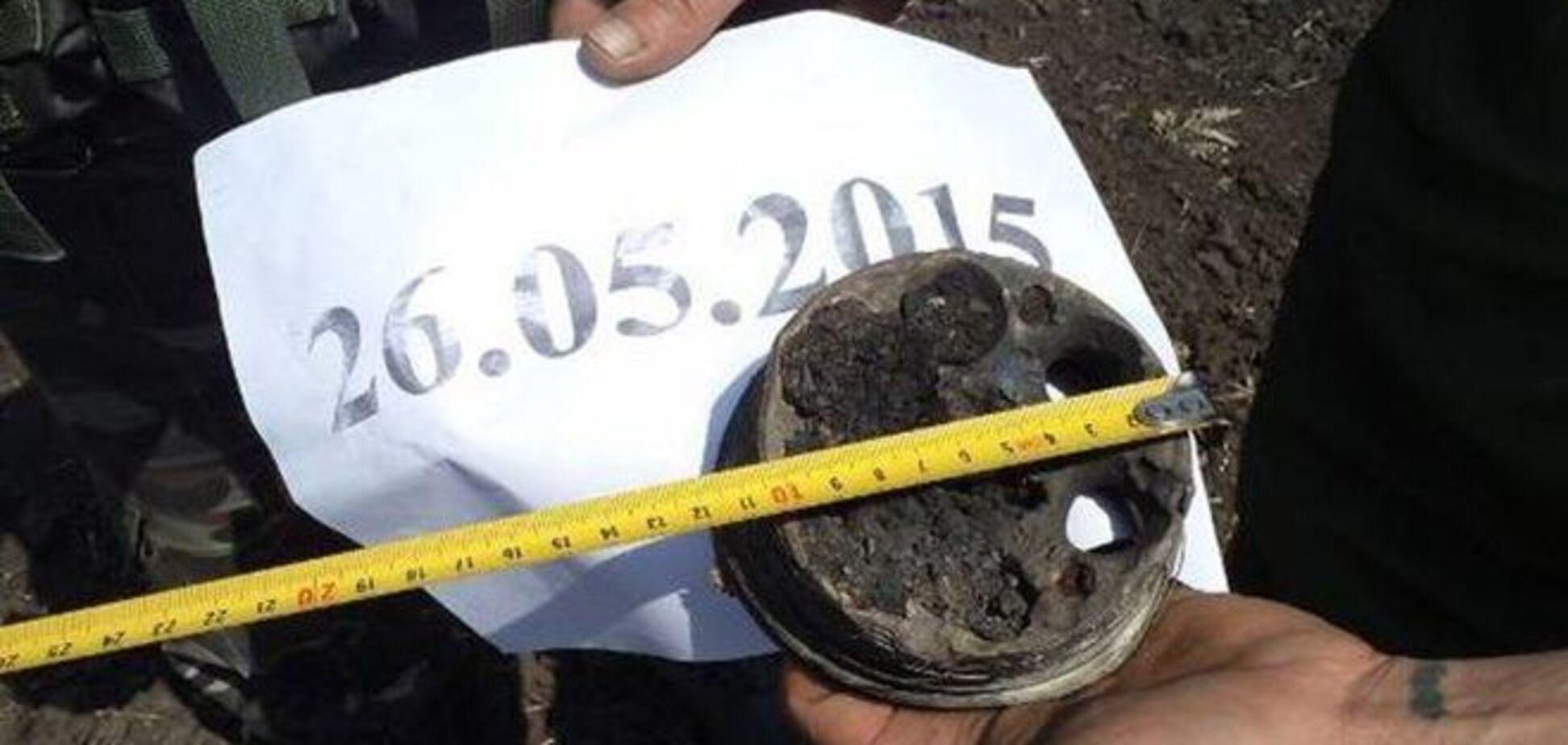 Террористы применяют запрещенные 'Грады' на Донбассе: фотодоказательства