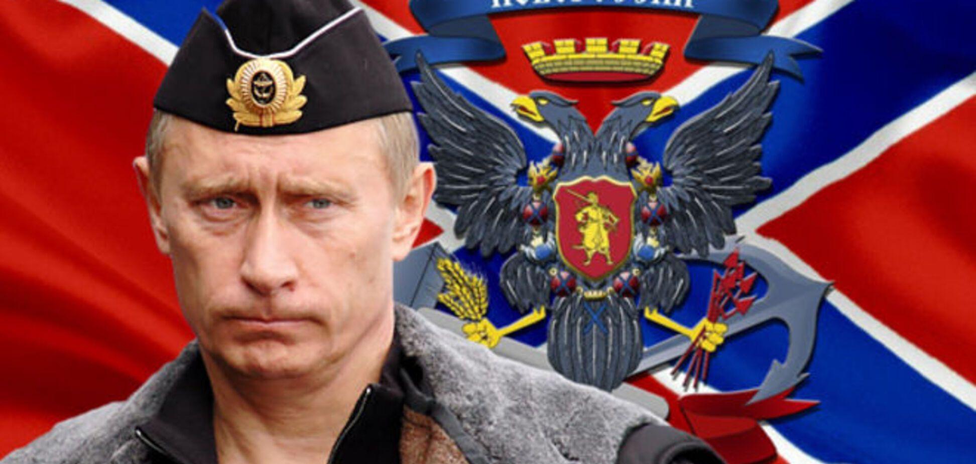 Журналист назвал главный признак закрытия путинского проекта 'Новороссия'