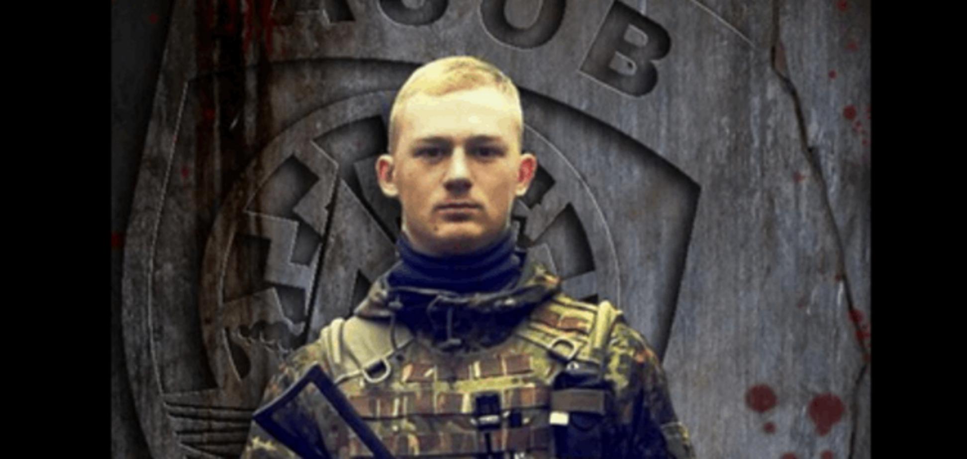 Подвиг 'Дюшеса': история погибшего защитника Широкино
