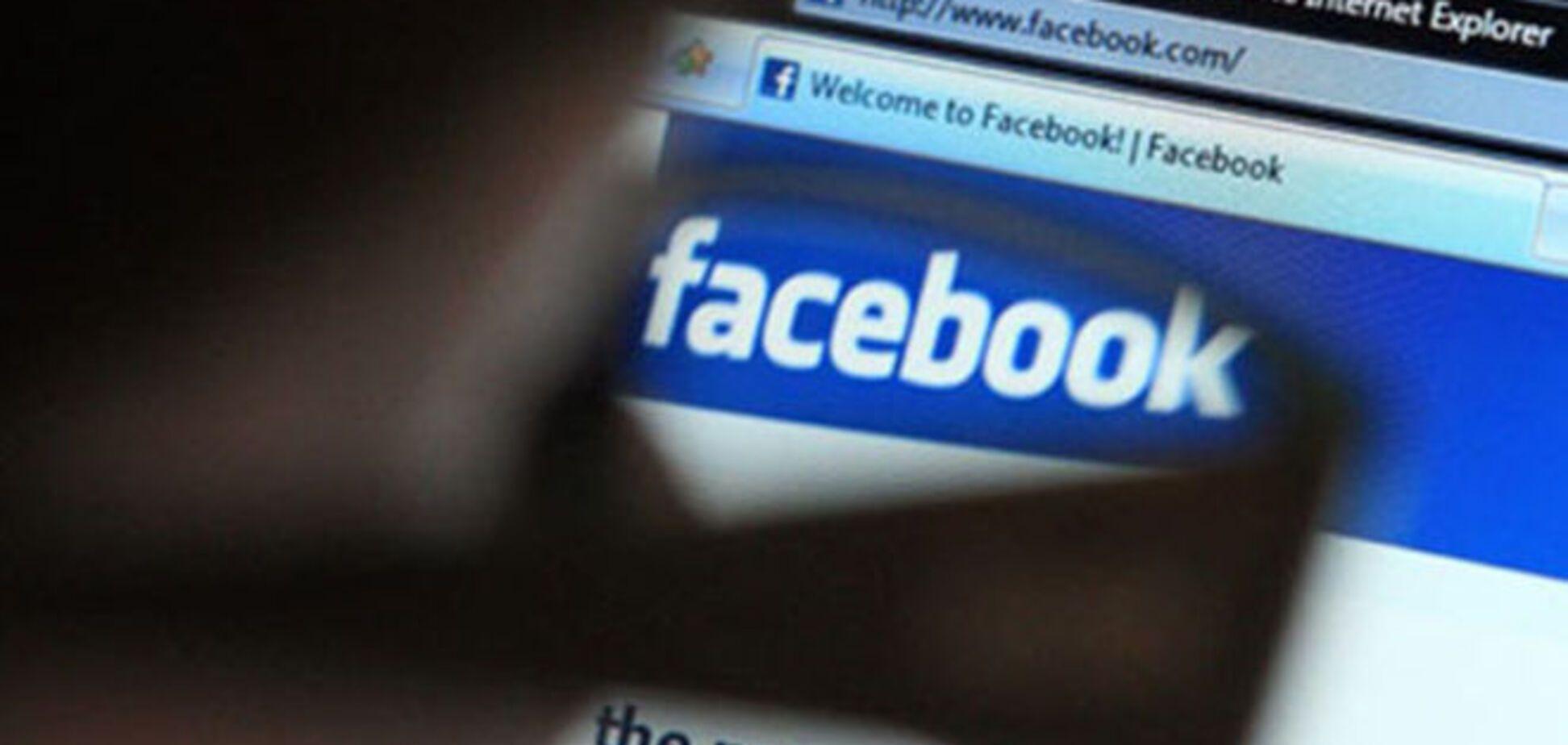 Немецкая прокуратура взялась за Facebook луганской антисемитки