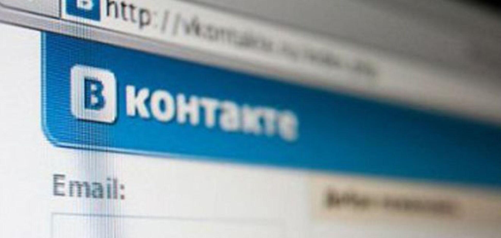 И нашим, и вашим: 'ВКонтакте' сделали Крым 'украинско-российским'