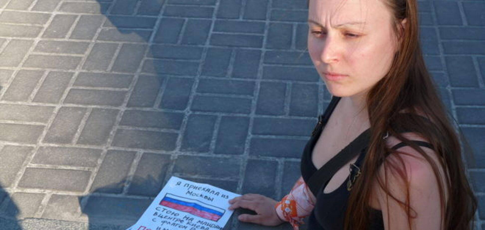 Москвичка в Киеве не дождалась избиения бандеровцами: фотофакт