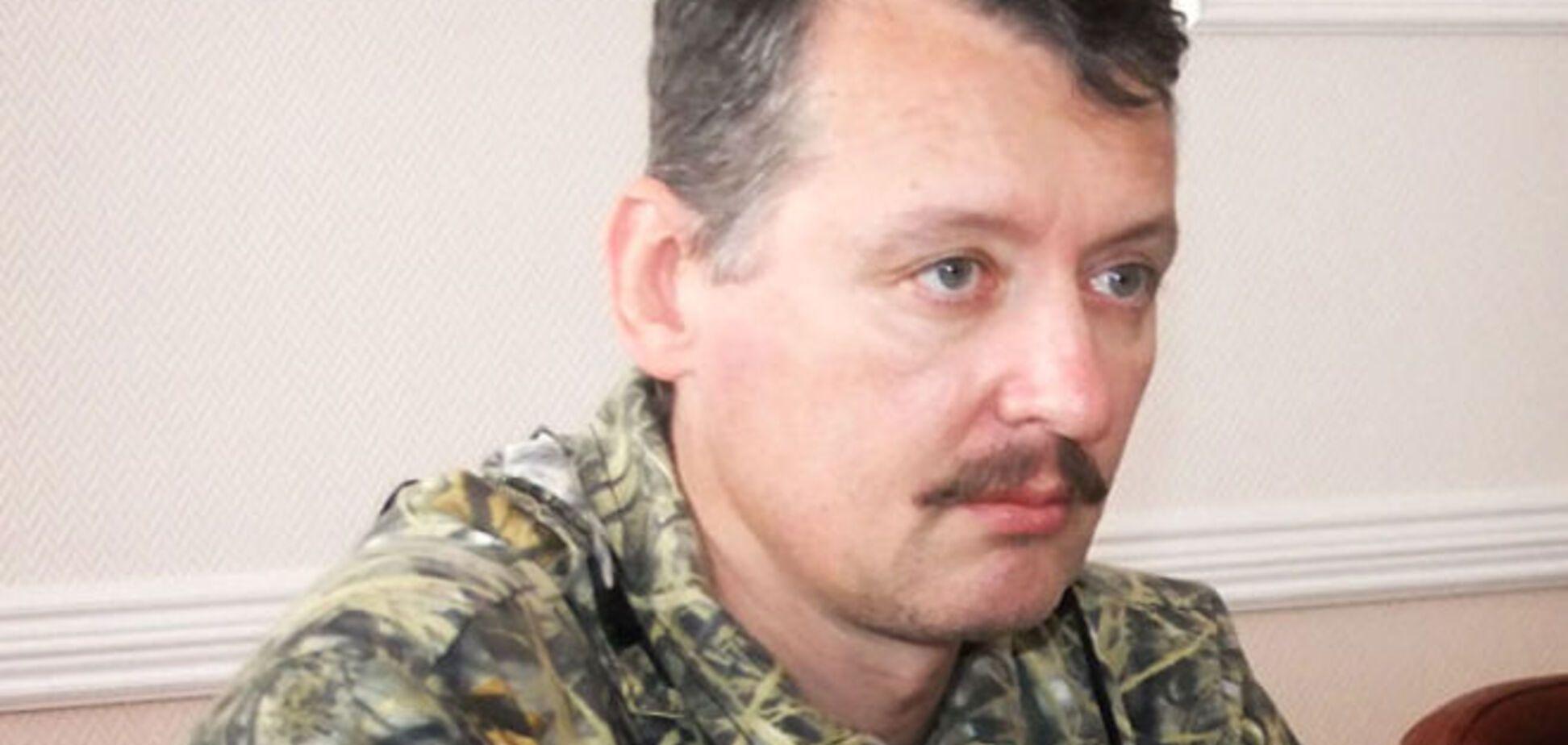 Стрелков боится, что Украина готовится к 'прыжку'