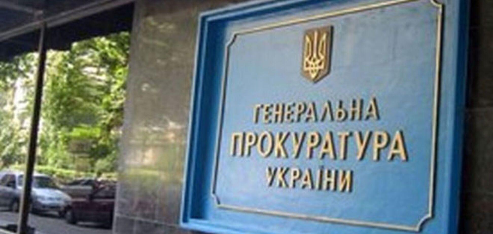 Украина арестовала имущество крымских прокуроров-предателей на 50 млн гривен