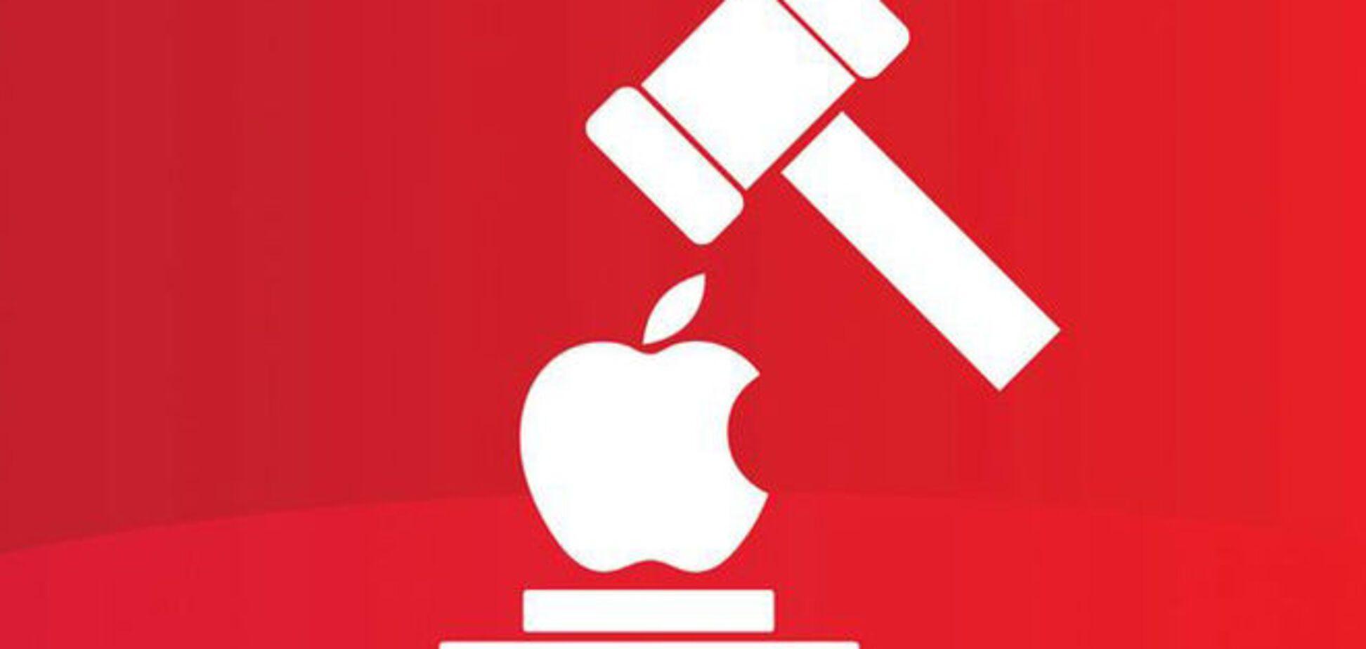 В России подали на Apple в суд из-за гей-смайликов