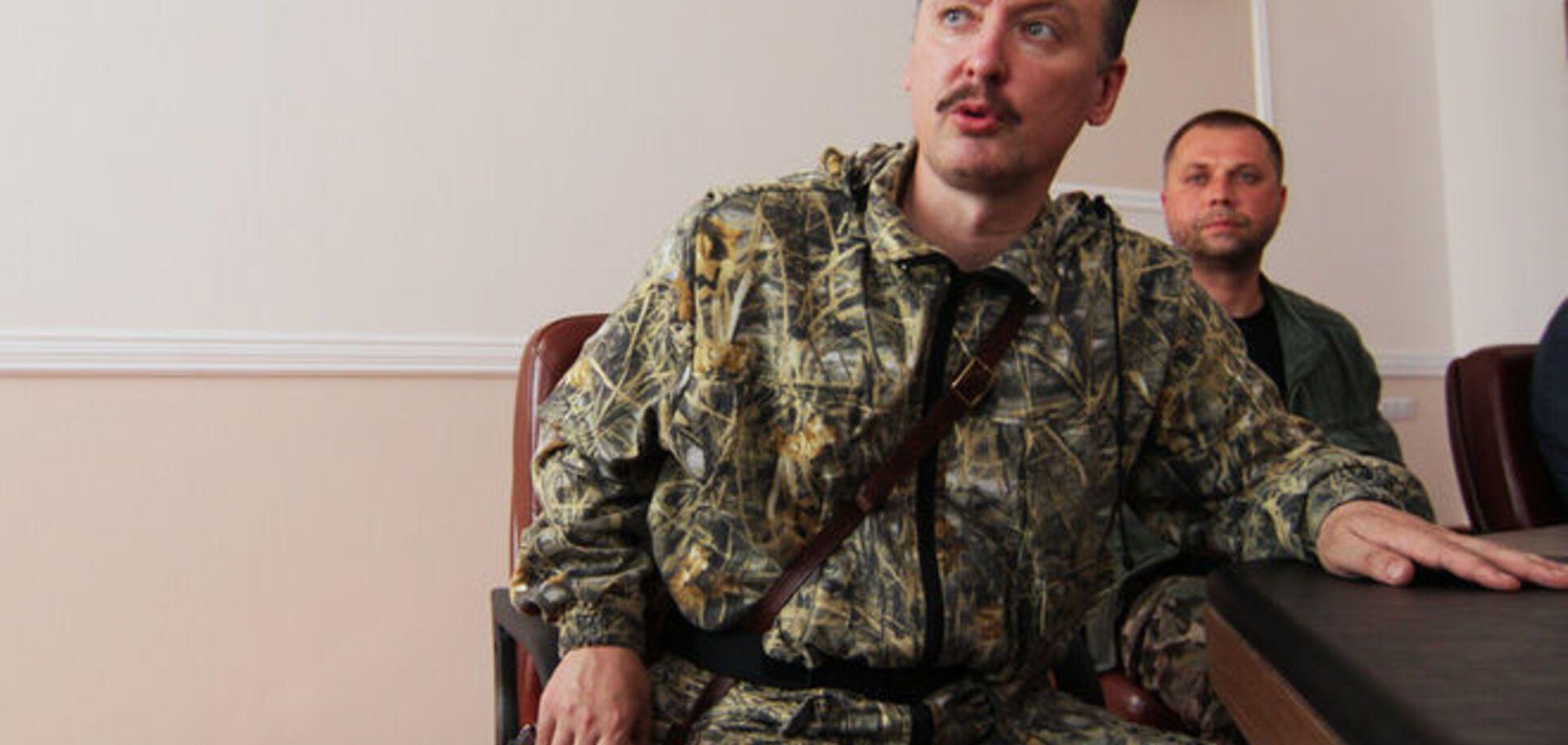Гиркин о позиции 'ДНР-ЛНР' по Крыму: цэ перемога