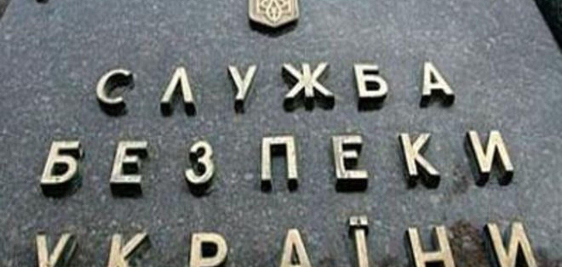 В Украине чиновники 'Энергоатома' на махинациях с ураном 'нагрели' 10 миллионов долларов