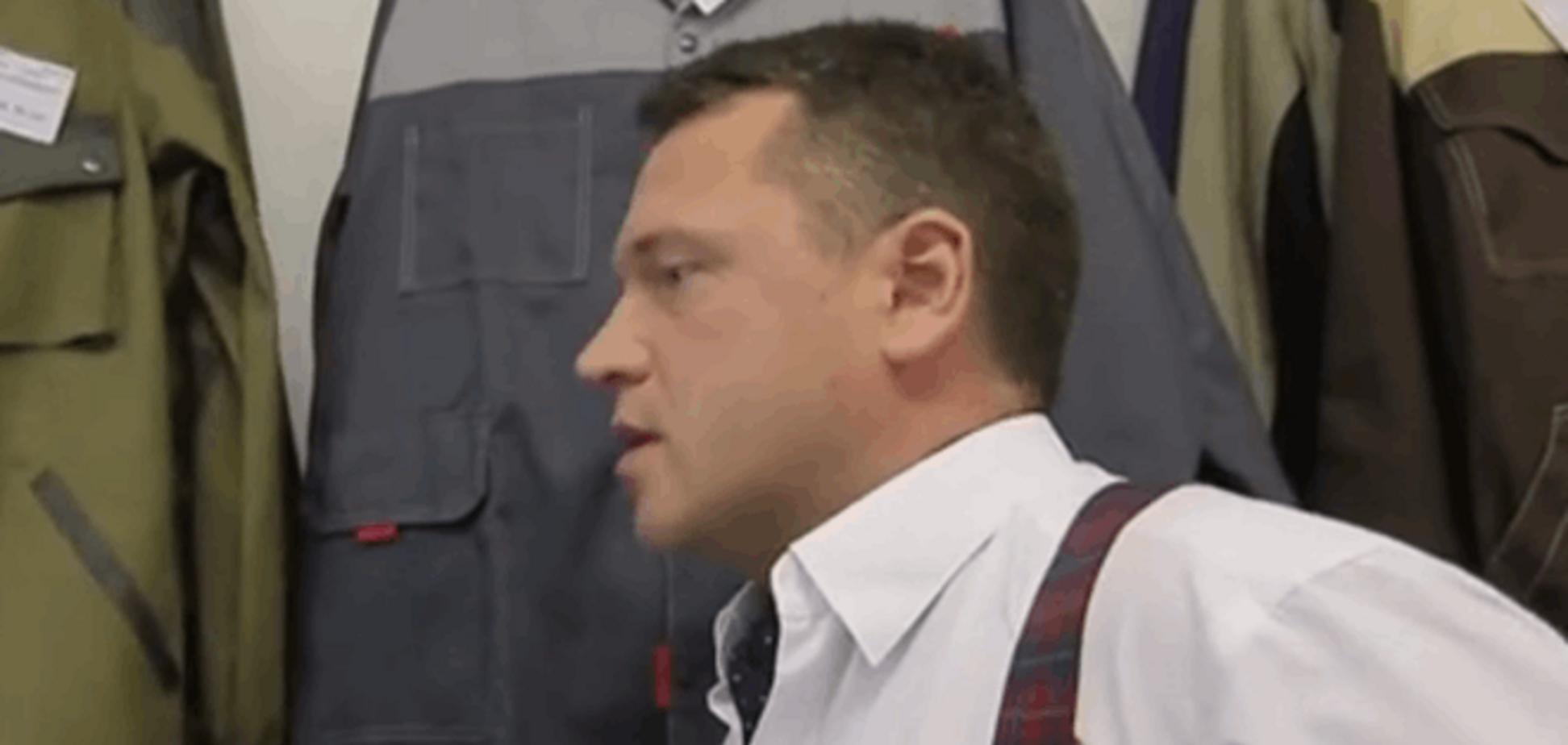 'Бизнес-ополчение'. На Урале шьют одежду для террористов Донбасса: видеофакт
