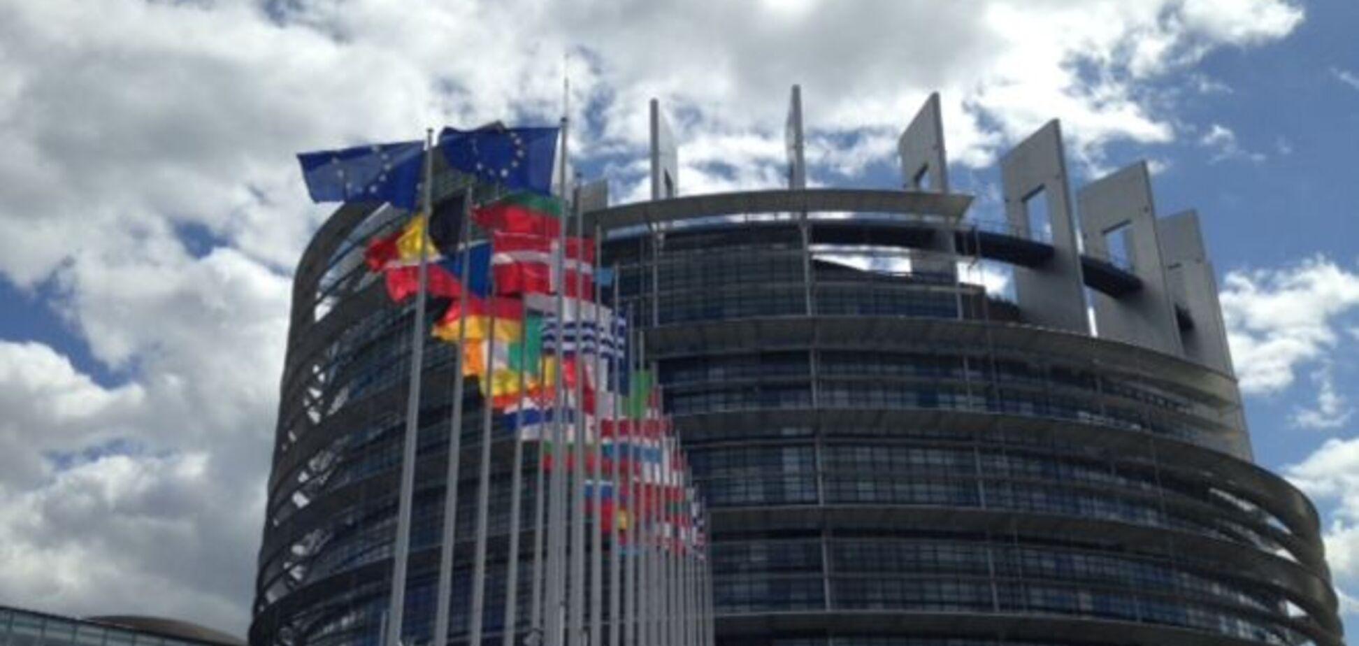 ЄП звернулася до Гаазького трибуналу з приводу Криму і Донбасу