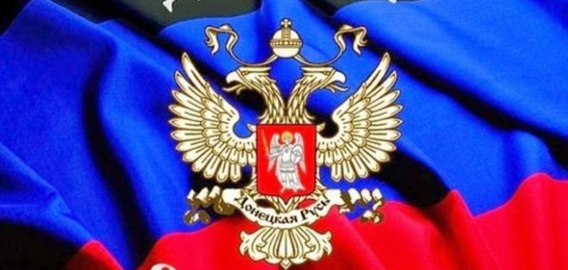 В Донецкой области главу сельсовета подозревают в содействии террористам 'ДНР'