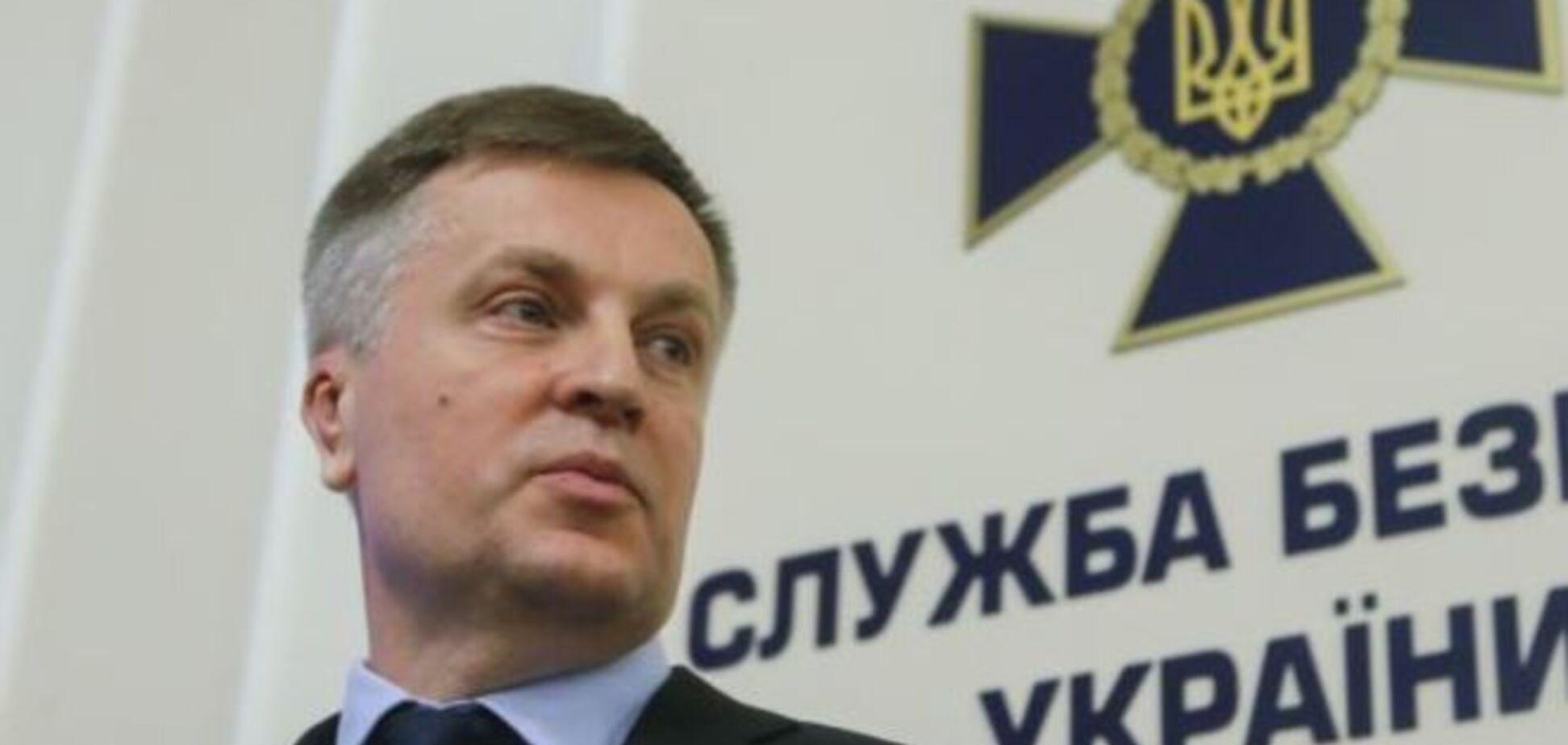 К коррупции на нефтебазе 'БРСМ-Нафта' причастен экс-заместитель Генпрокурора - Наливайченко