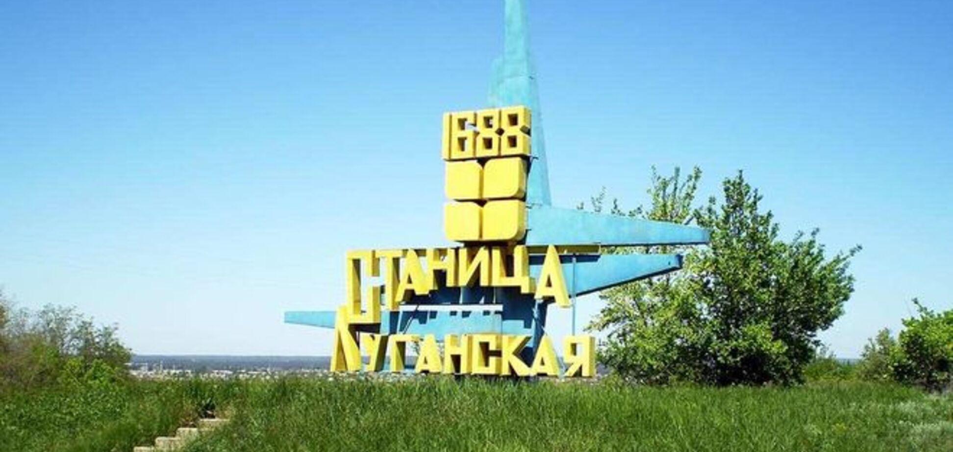 Станицу Луганскую обстреляли из гранатометов. 1 воин АТО погиб