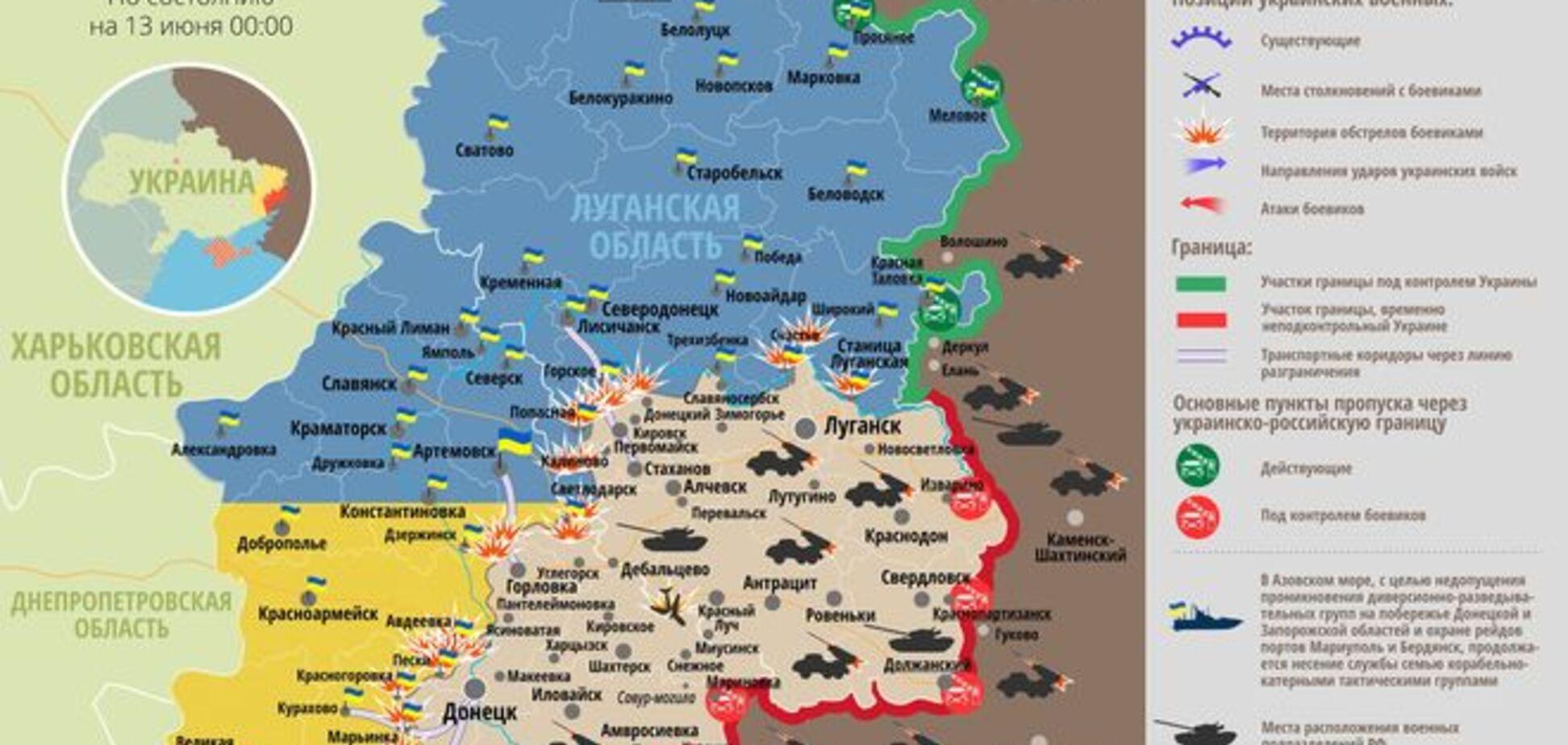Террористы на Донбассе обстреляли линию соприкосновения: карта АТО