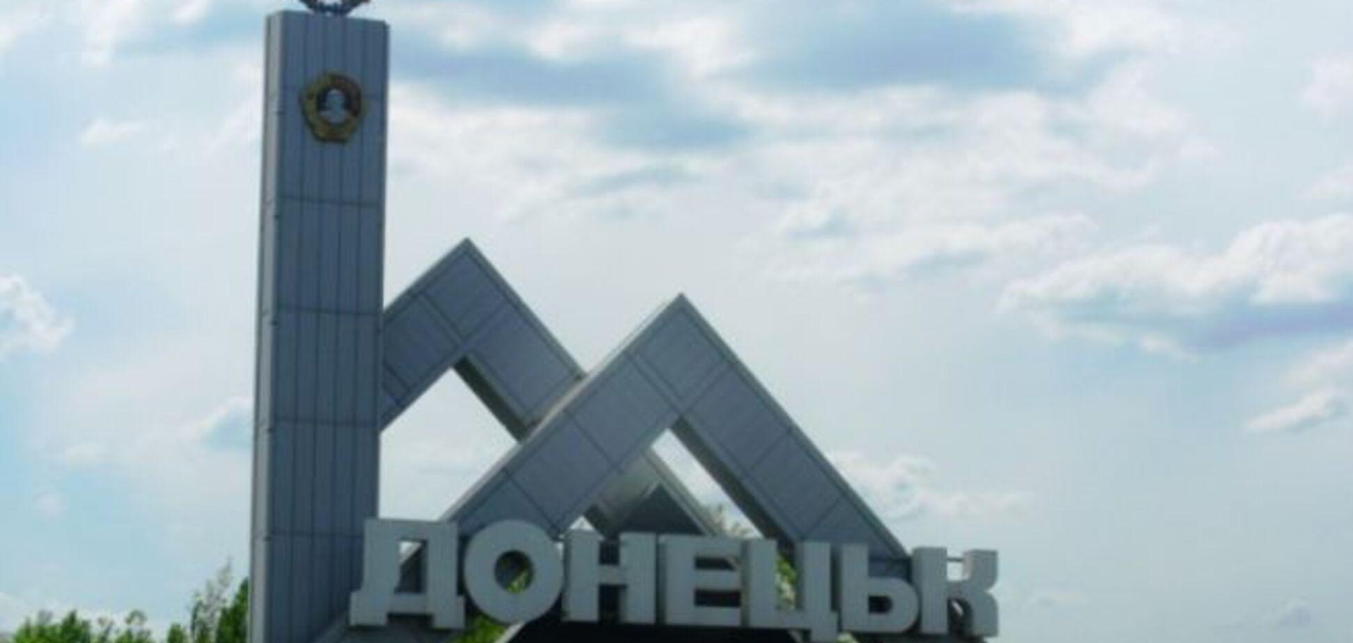 В субботу Донецк оказался в транспортной ловушке из-за боев