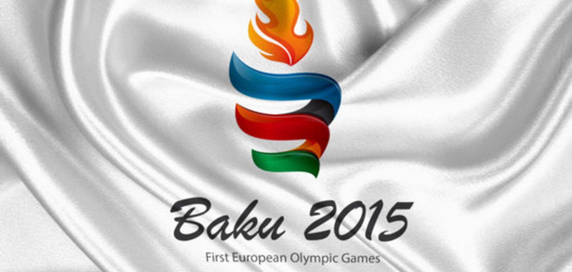 Європейські ігри-2015: дивитися онлайн відеотрансляцію з Баку