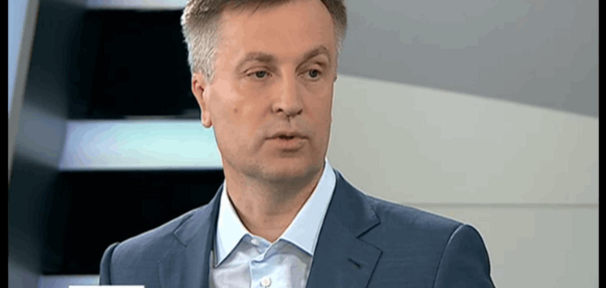 Экс-заместителя Генпрокурора надо задержать за коррупцию и экоцид – Наливайченко