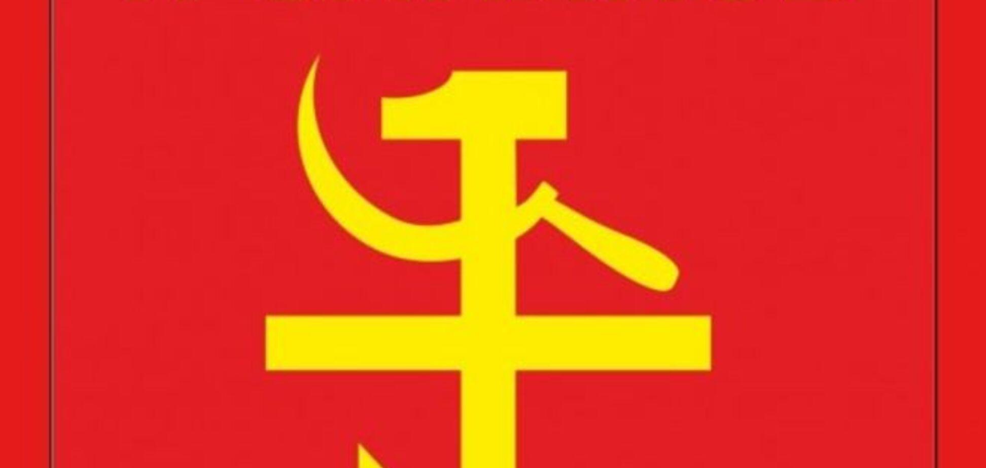 Комуністи древніші за релігії: 'безгрішні' росіяни відповіли Патріарху Грузії
