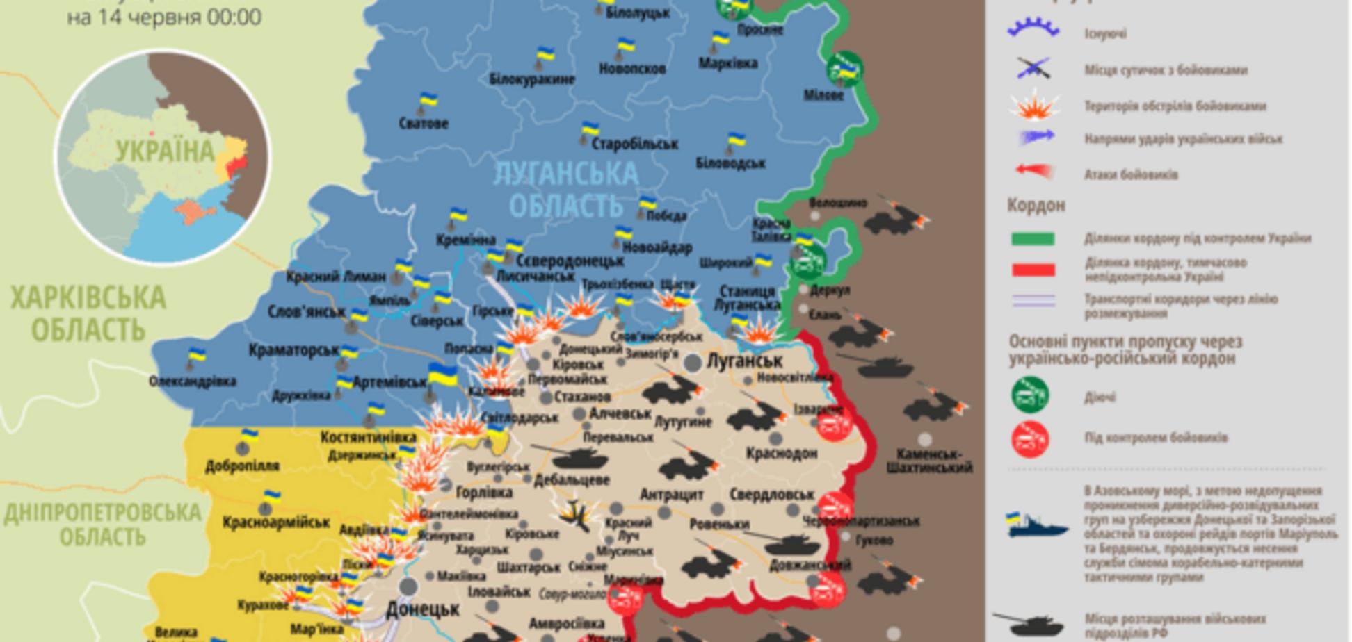 На Донбассе обострилась ситуация: карта АТО