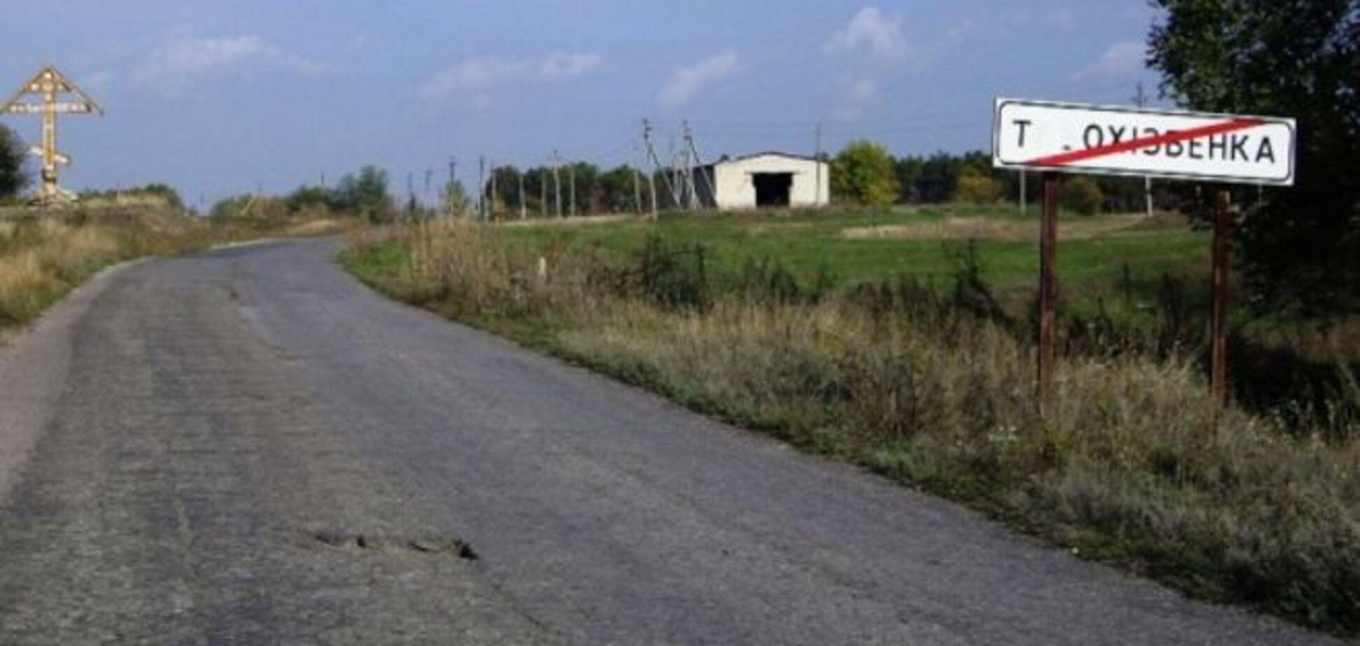 В Трехизбенке из-за обстрела вспыхнул противотуберкулезный диспансер