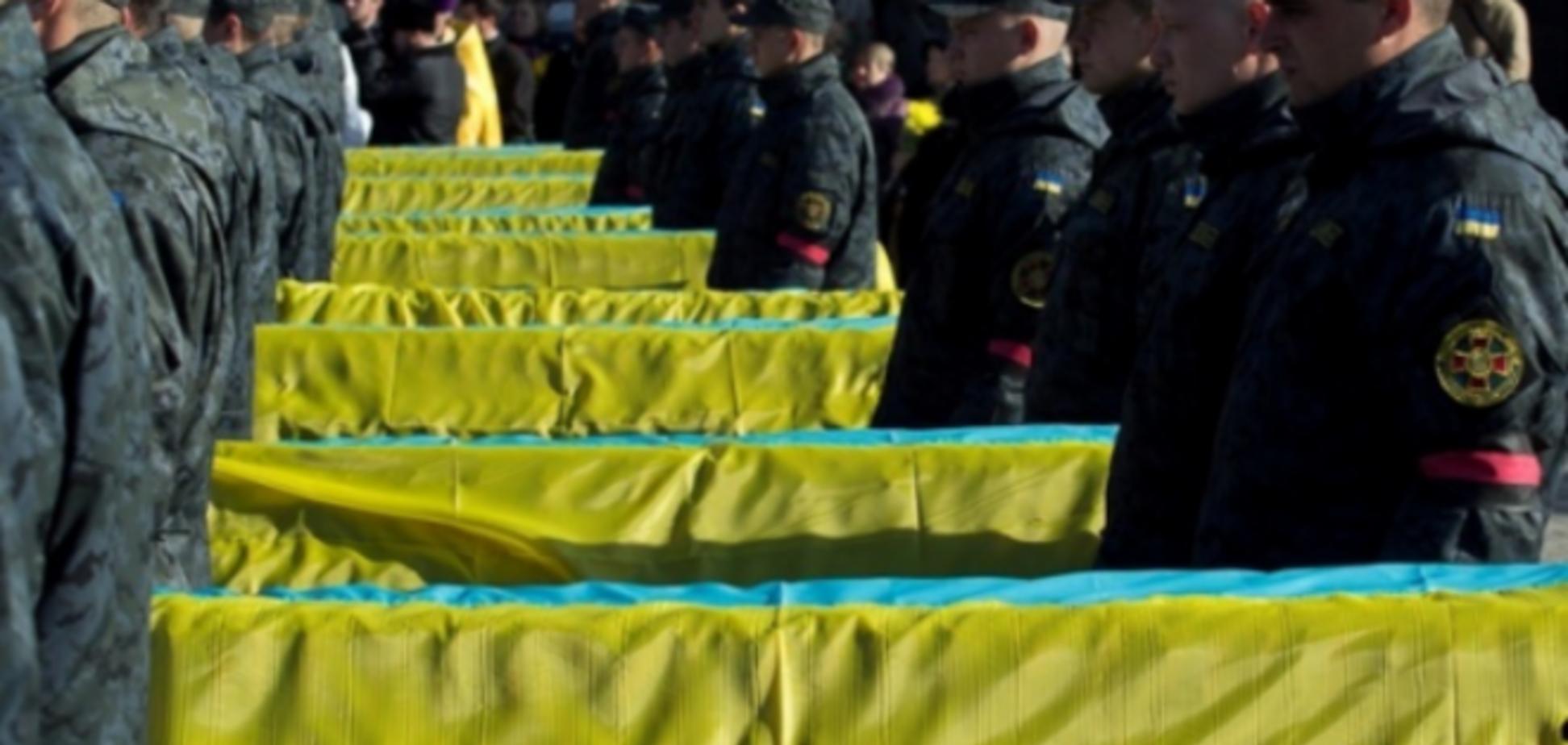 В Днепропетровск доставили тела семи бойцов АТО
