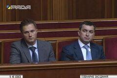 Терентьєв і Білоус змусили співробітників 'присягнути на вірність'