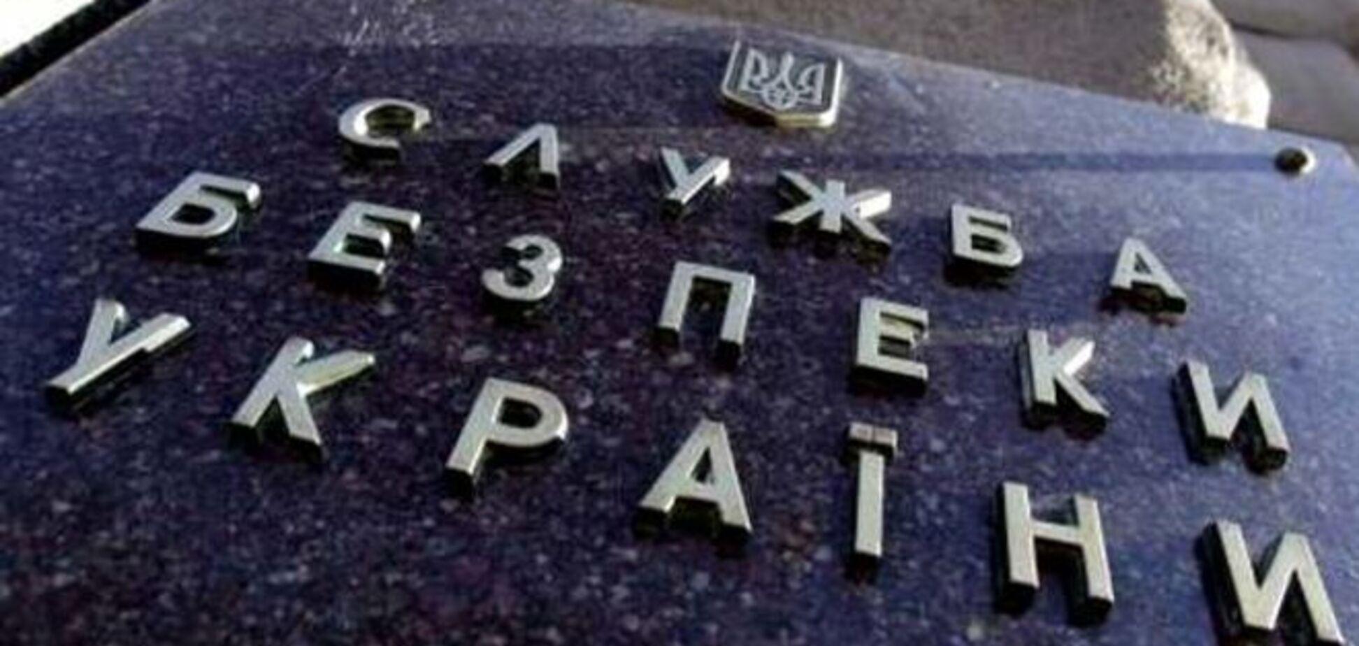 СБУ передала США доказательства российской агрессии на Донбассе