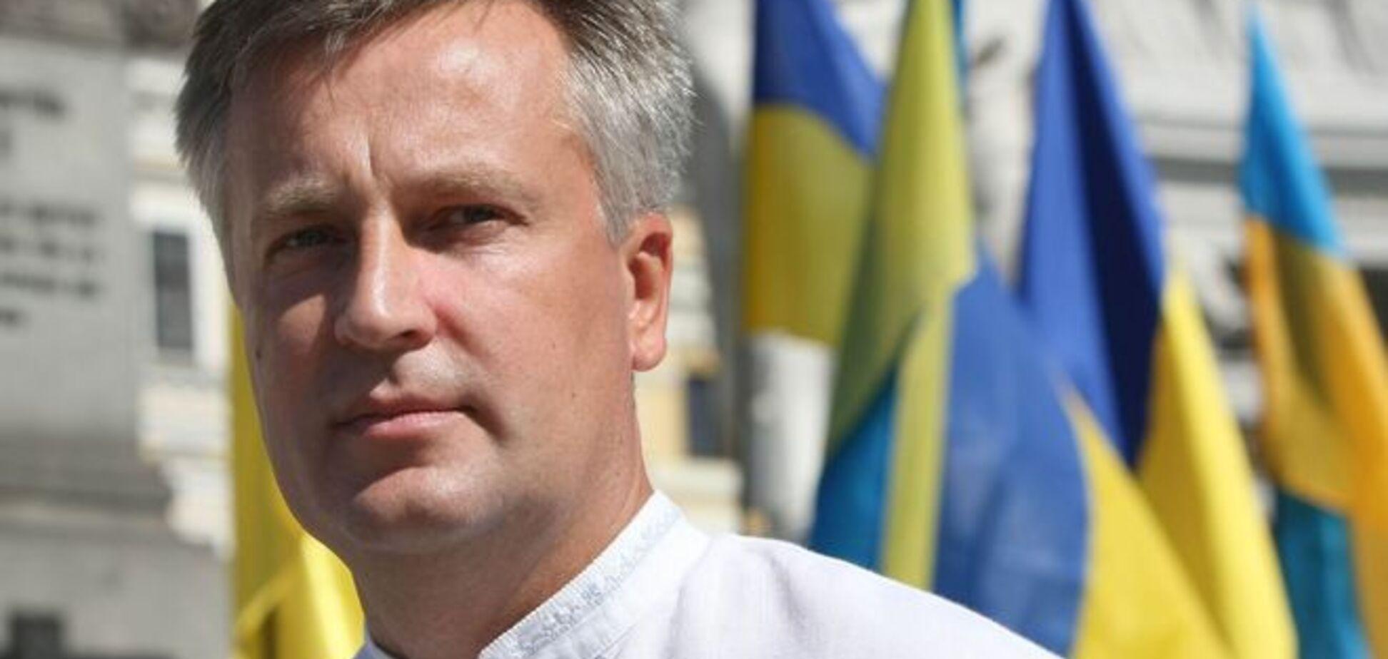 'Завтра я приду с Альфой': Наливайченко обвинил экс-замгенпрокурора в 'крышевании коррупции'