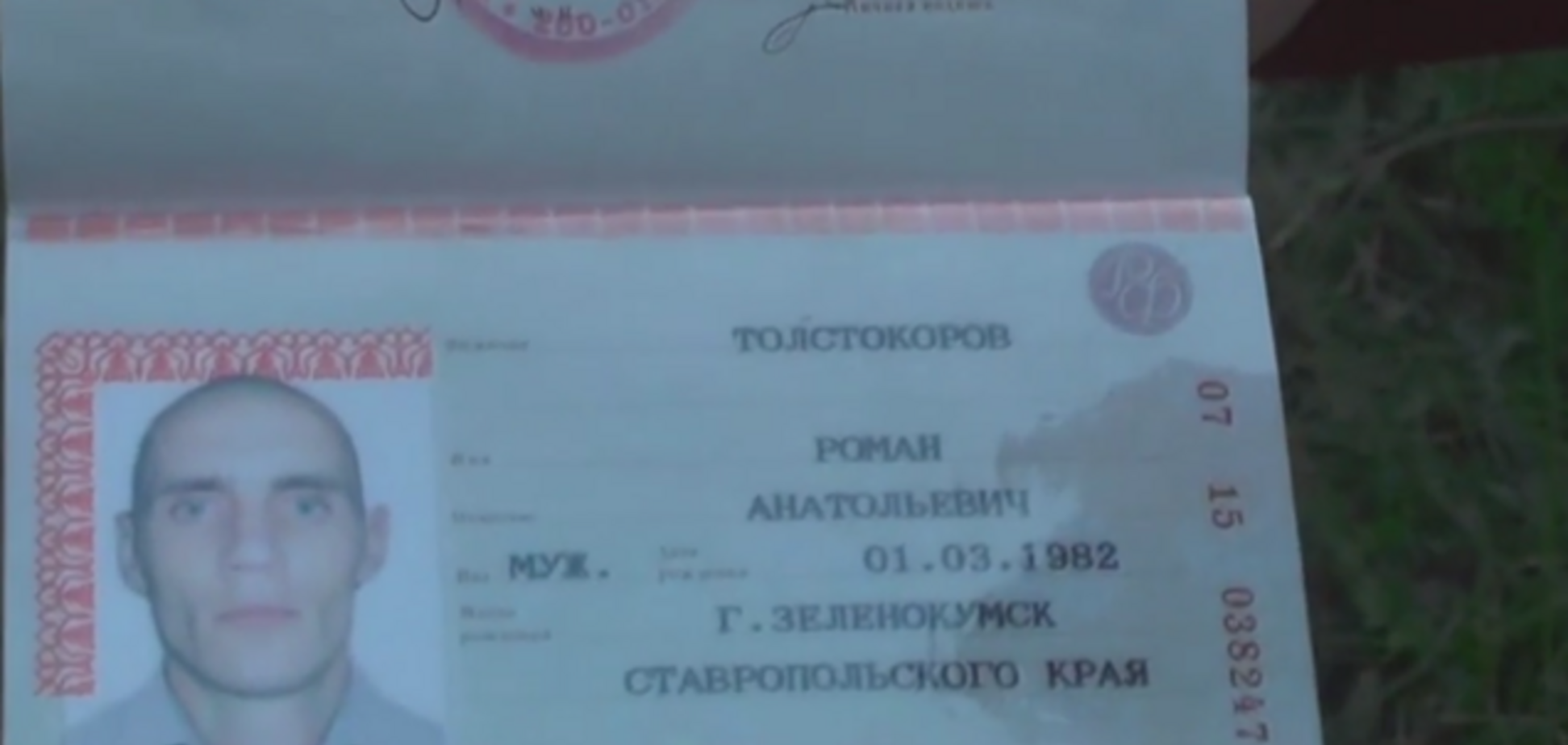 'Правосек' о пленном из России: Там он 8 раз сидел, а тут - 'воин-освободитель'