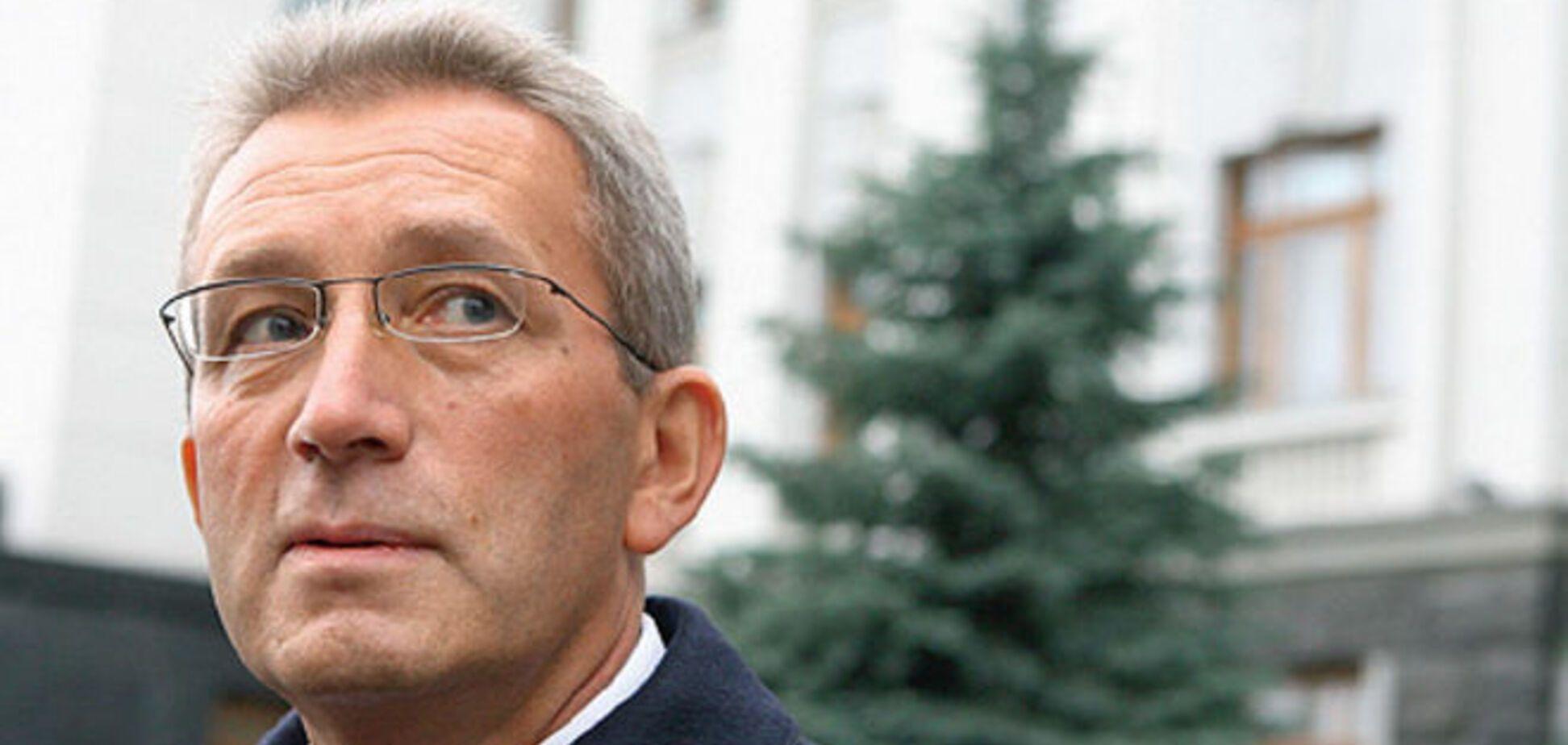 Украина потребует от Германии экстрадировать банкира Семьи Януковича