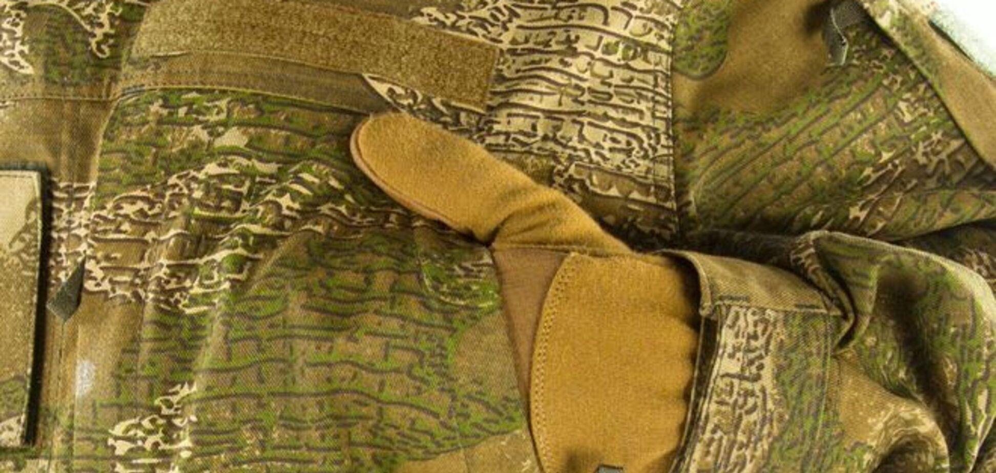 Бойцов АТО оденут в 'форму-невидимку': опубликованы фото