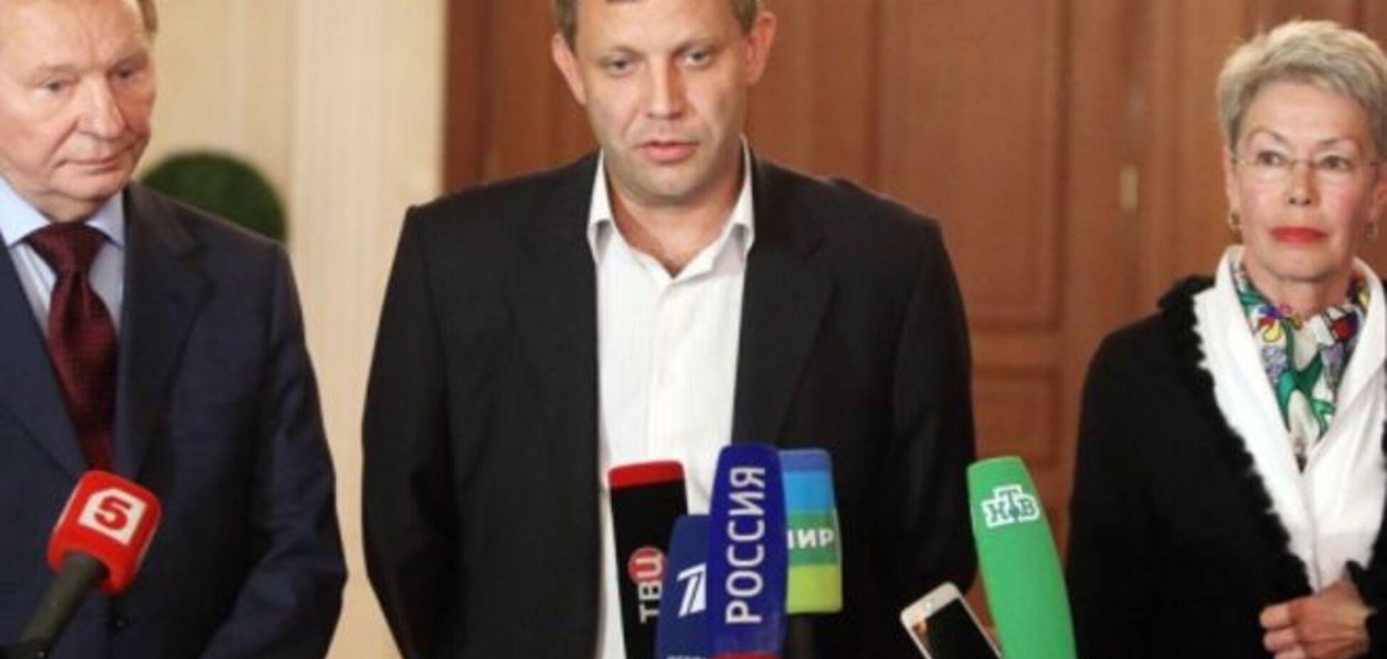 Переговоры по Донбассу: участники заявили о прогрессе