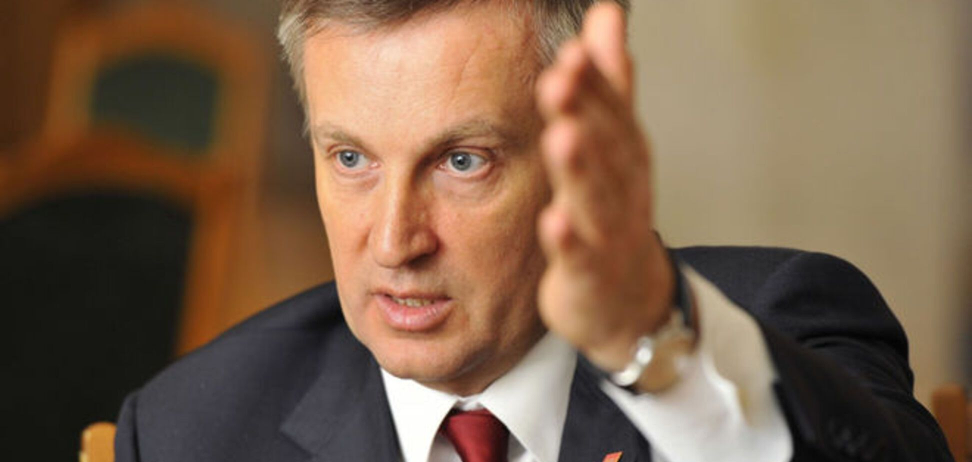 Наливайченко прокомментировал слухи о своей новой должности