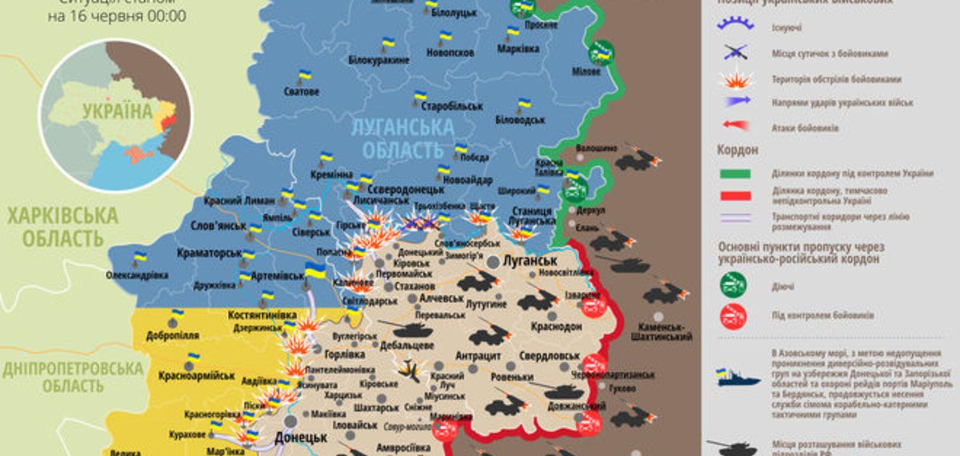 На широком участке фронта идут активные боевые действия: карта АТО