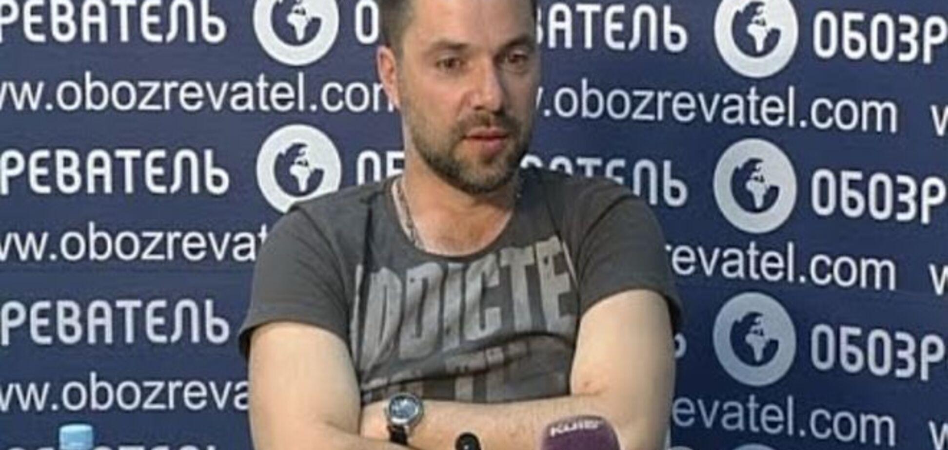 Арестович о секретном плане Геращенко: не смешите мои тапки